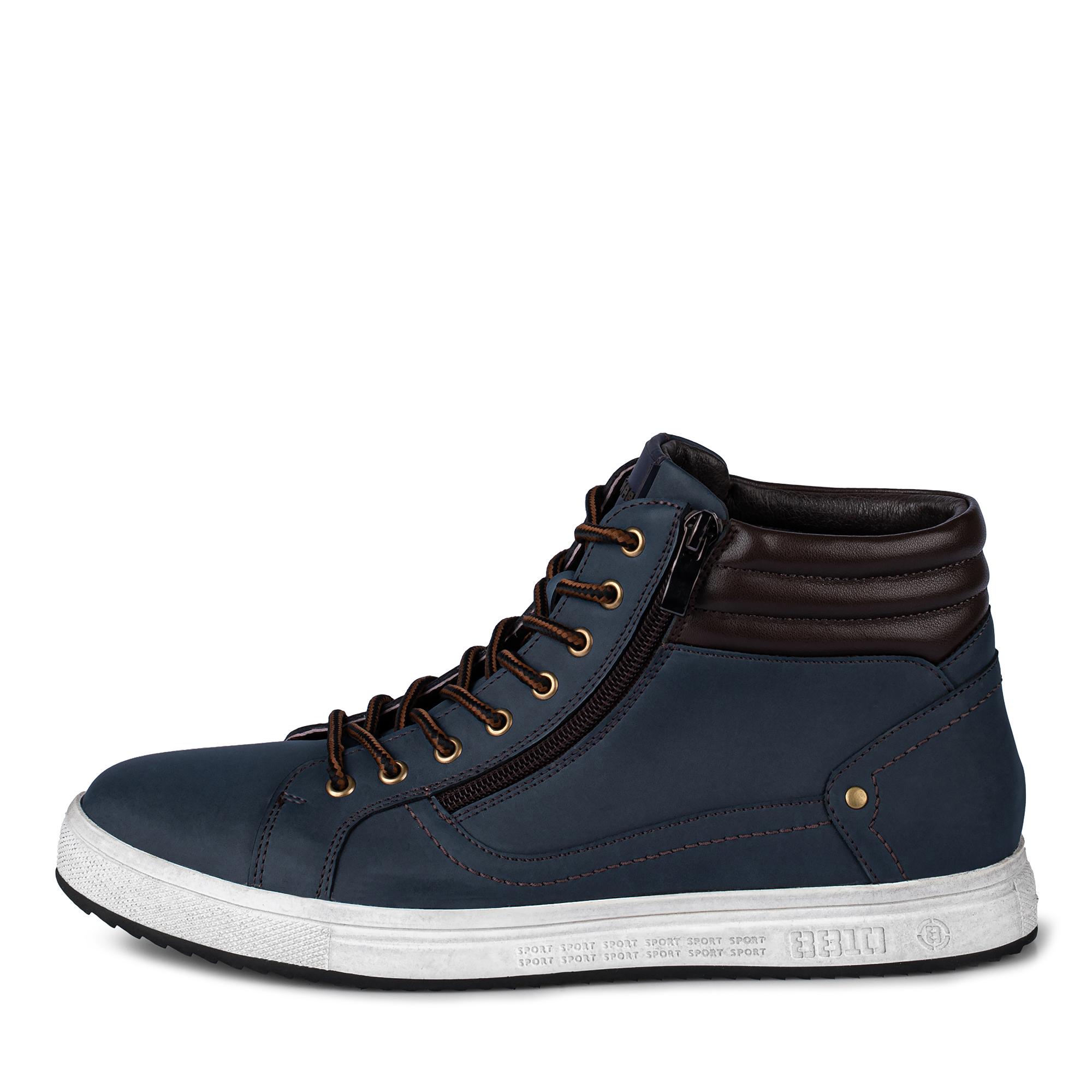 Ботинки BRIGGS 104-525A-2603