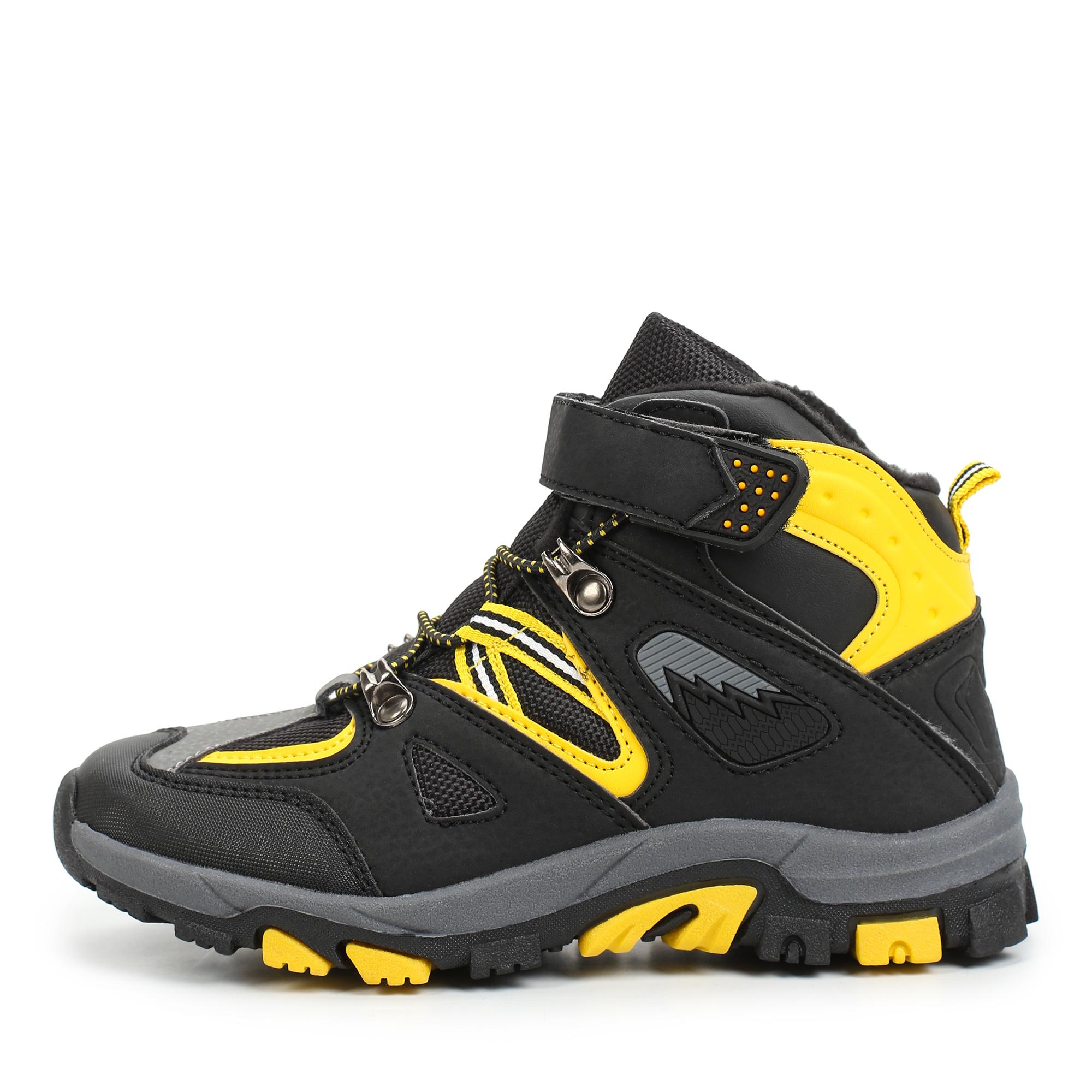 Обувь для мальчиков ZENDEN first 219-92BO-022SR