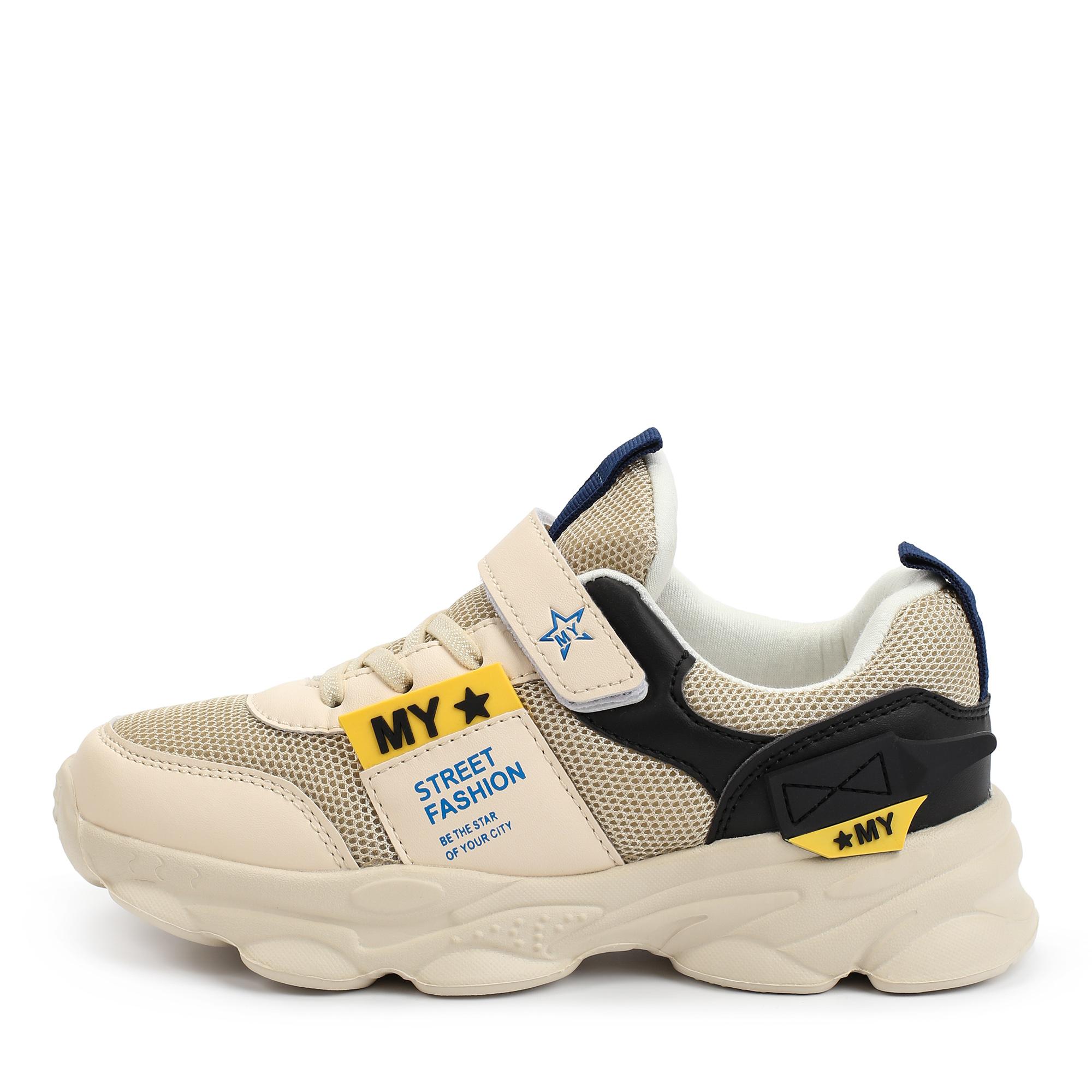 Обувь для мальчиков MUNZ YOUNG 268-329A-2210
