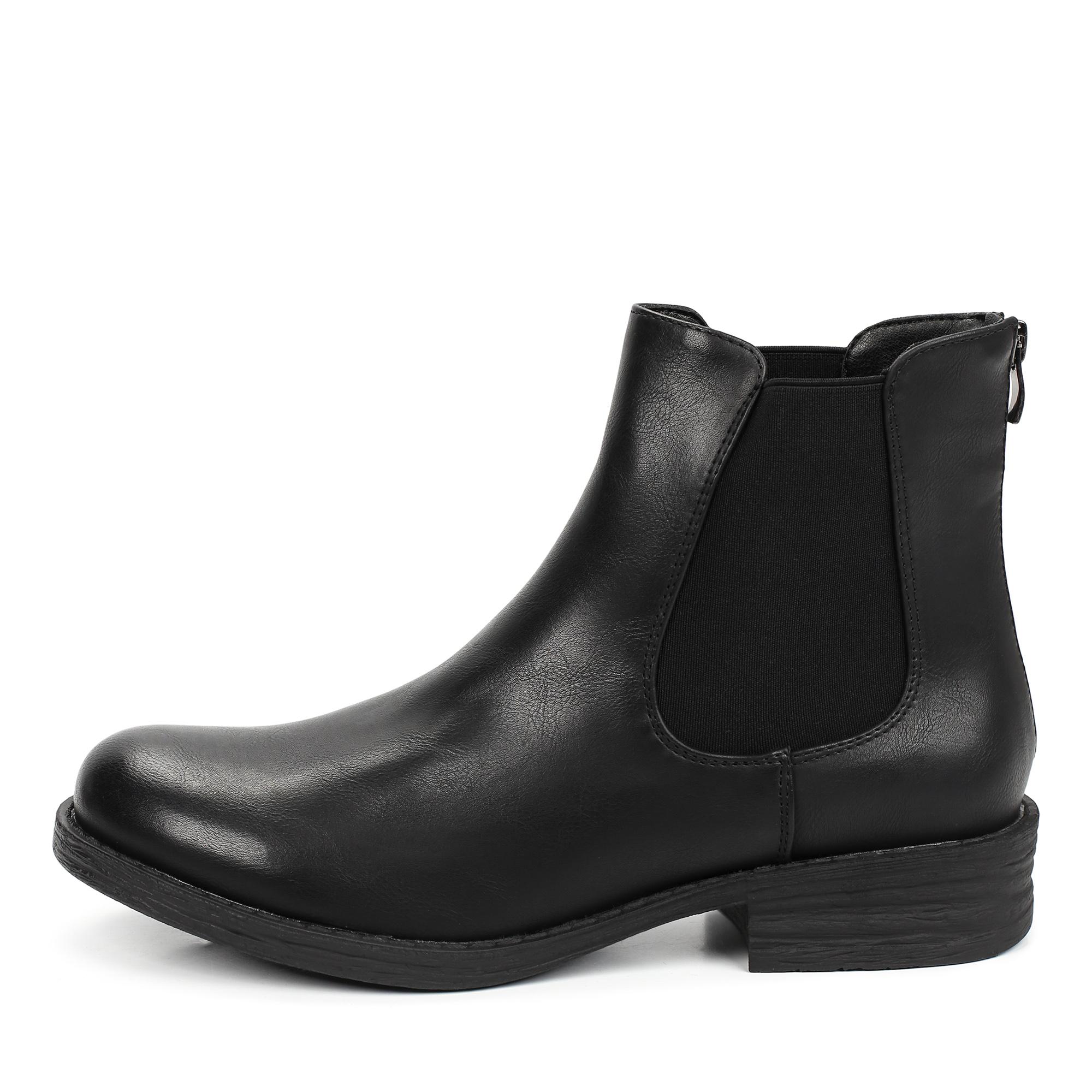 Ботинки Bridget 091-093C-2602