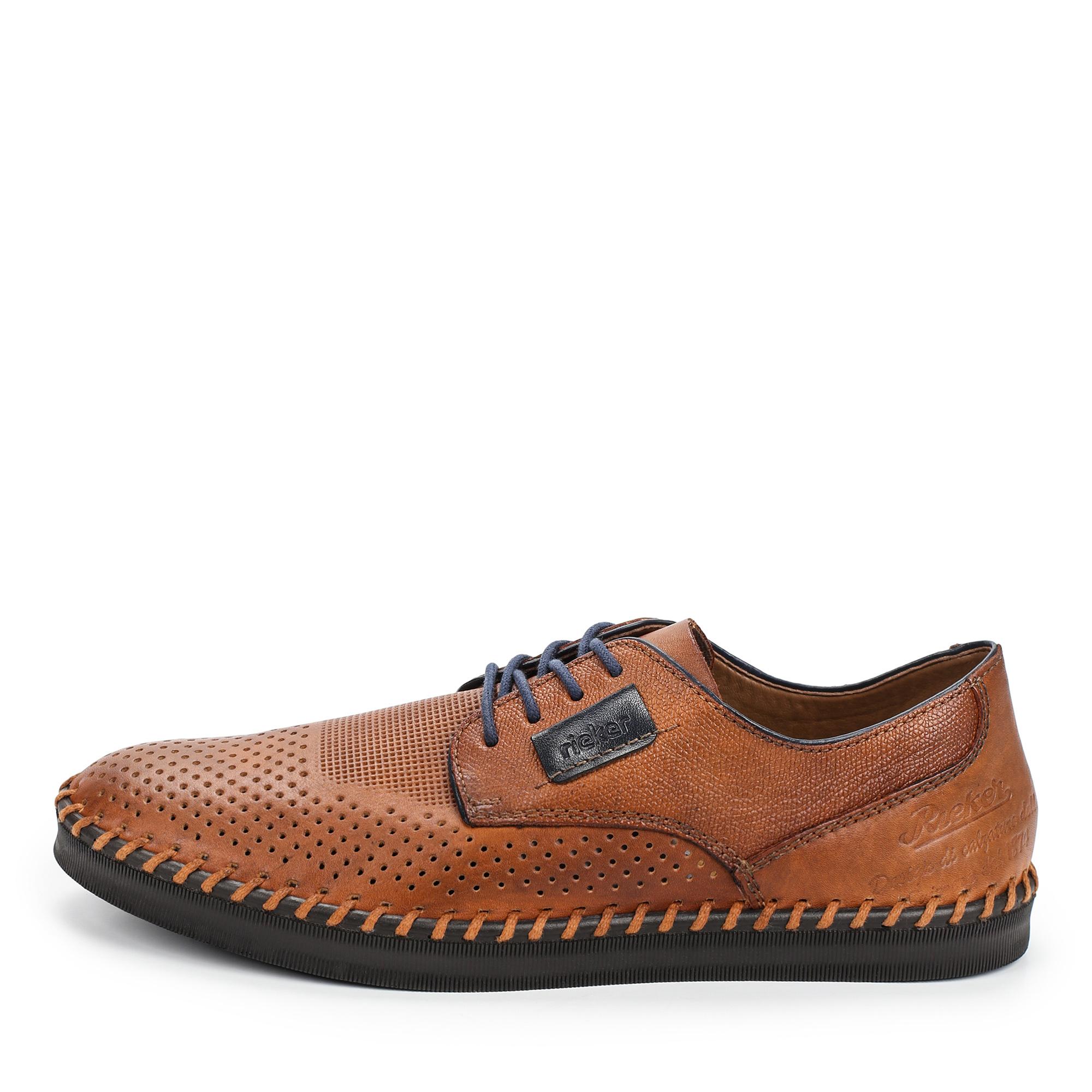 Ботинки Rieker B2926-24