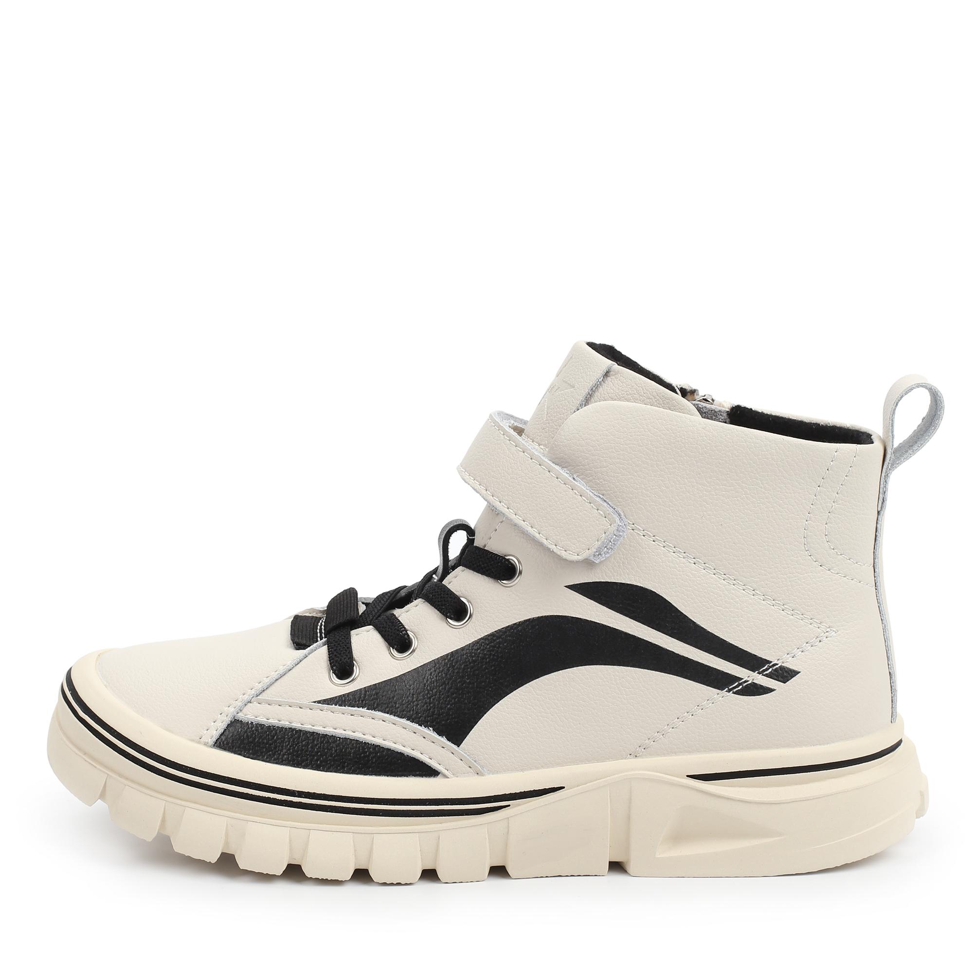 Обувь для мальчиков MUNZ YOUNG 098-680A-74601