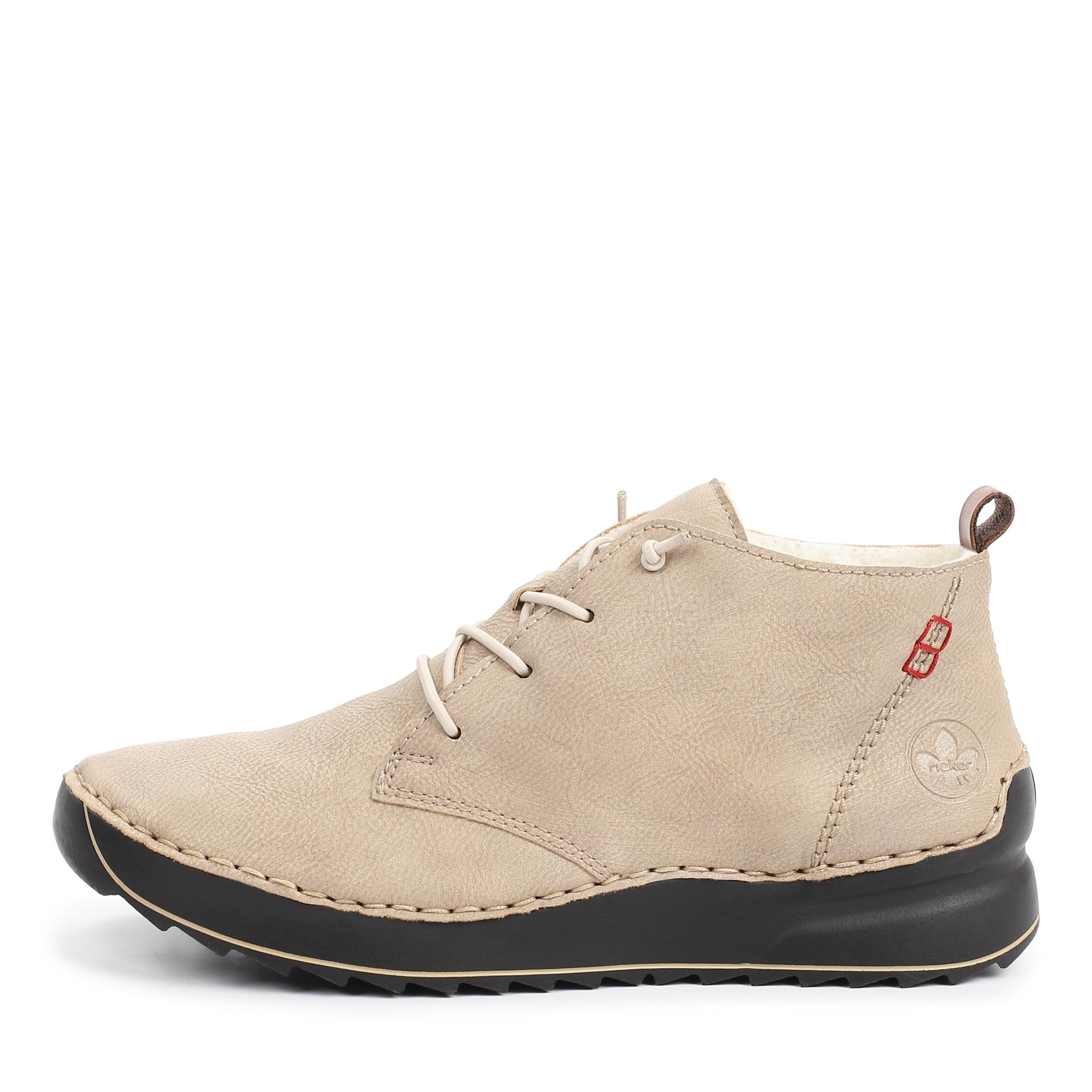 Ботинки Rieker 51510-60