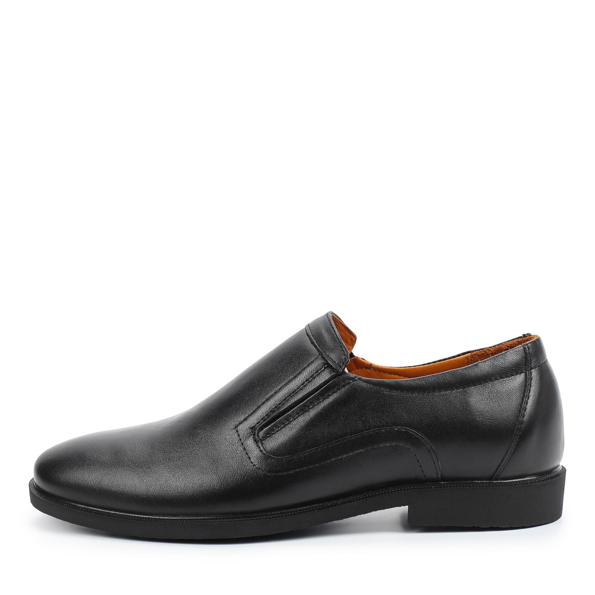 Туфли/полуботинки Salamander 331-063A-1102