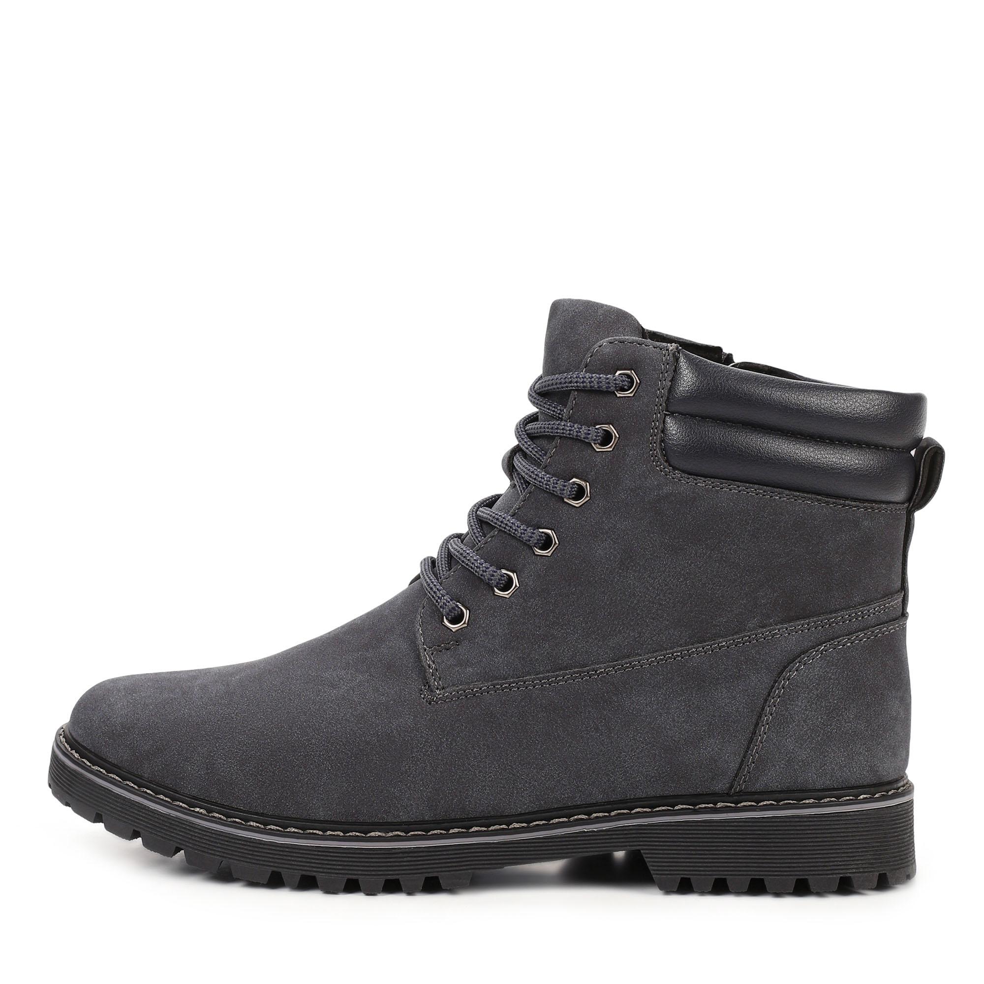 Обувь для мальчиков ZENDEN first серого цвета