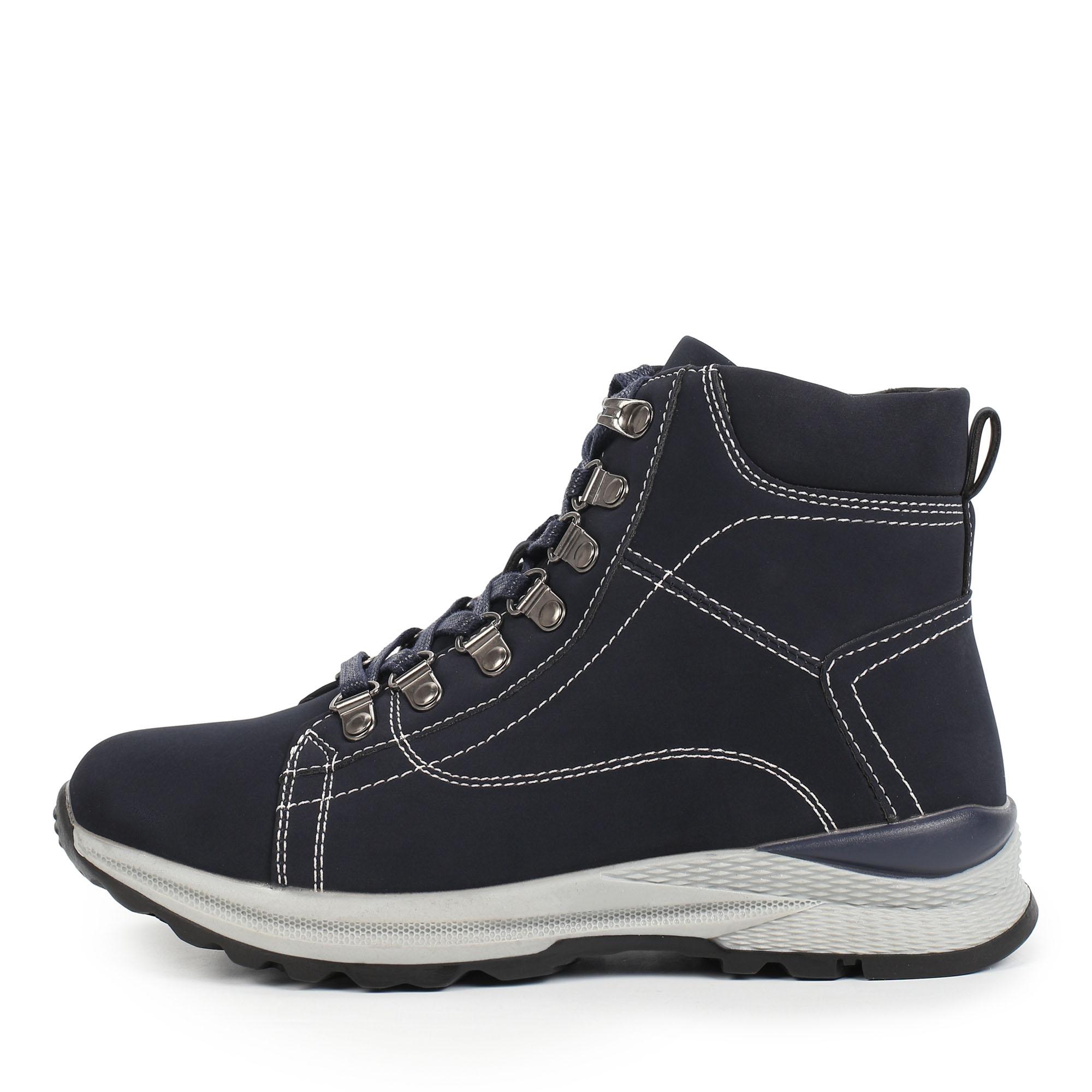 Обувь для мальчиков ZENDEN first 98-02BO-011GW