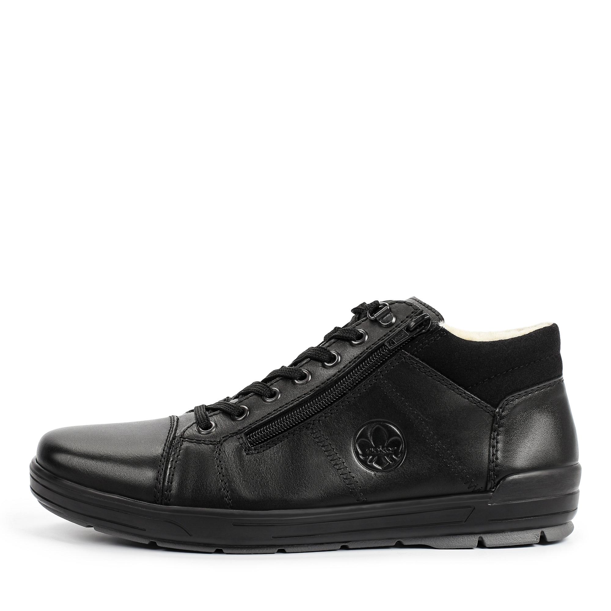 Ботинки Rieker 12444-00