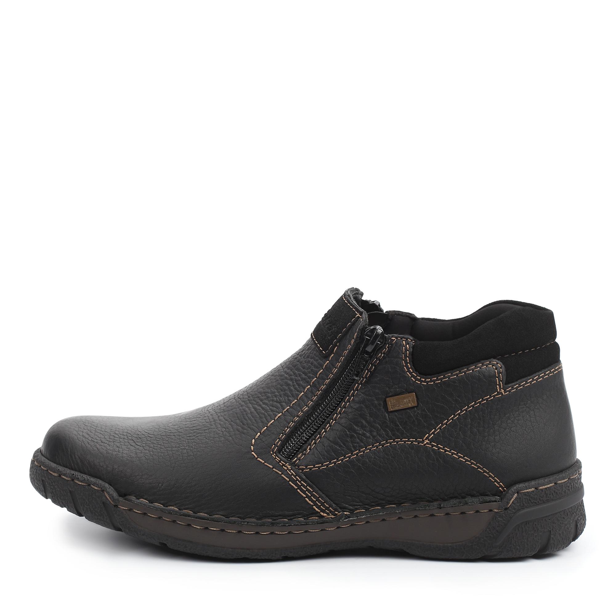 Ботинки Rieker B0392-00