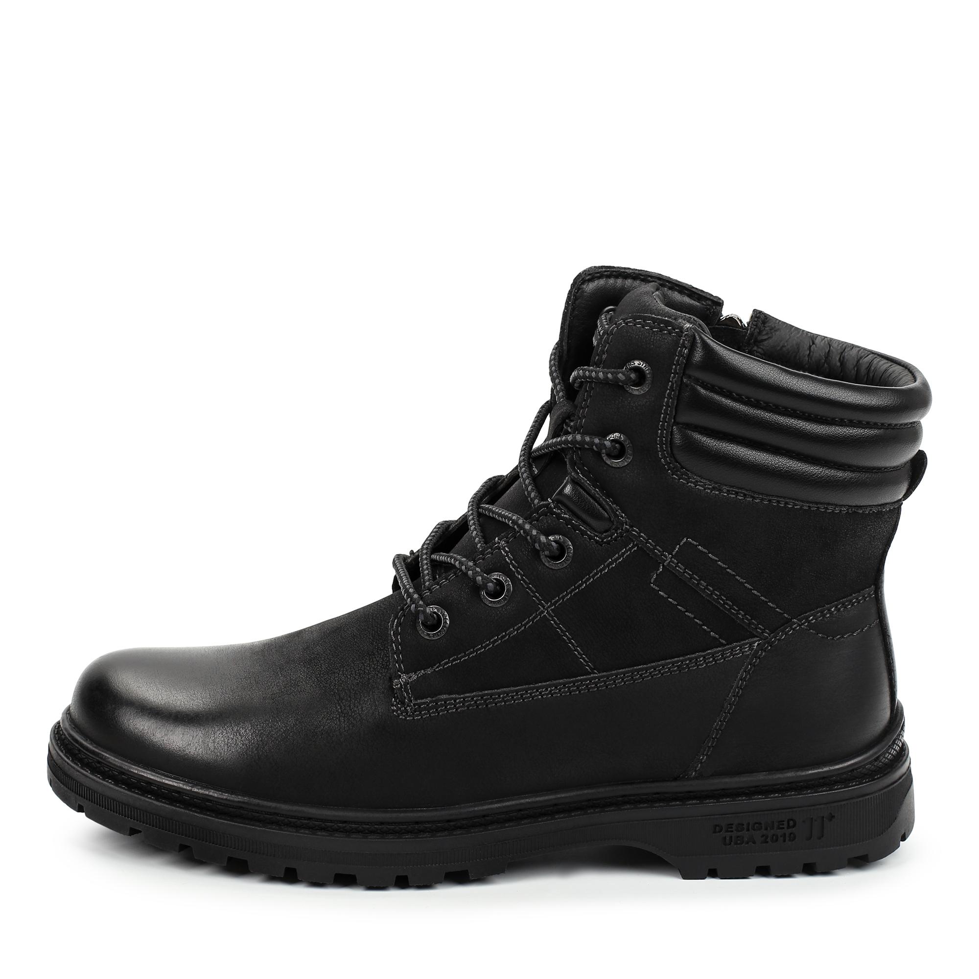 Обувь для мальчиков ZENDEN first 116-02BO-007SW