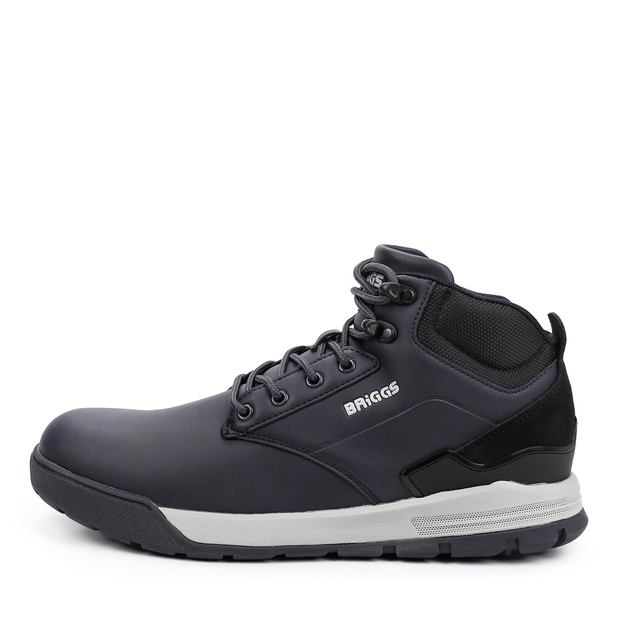 Ботинки BRIGGS 050-033A-2603