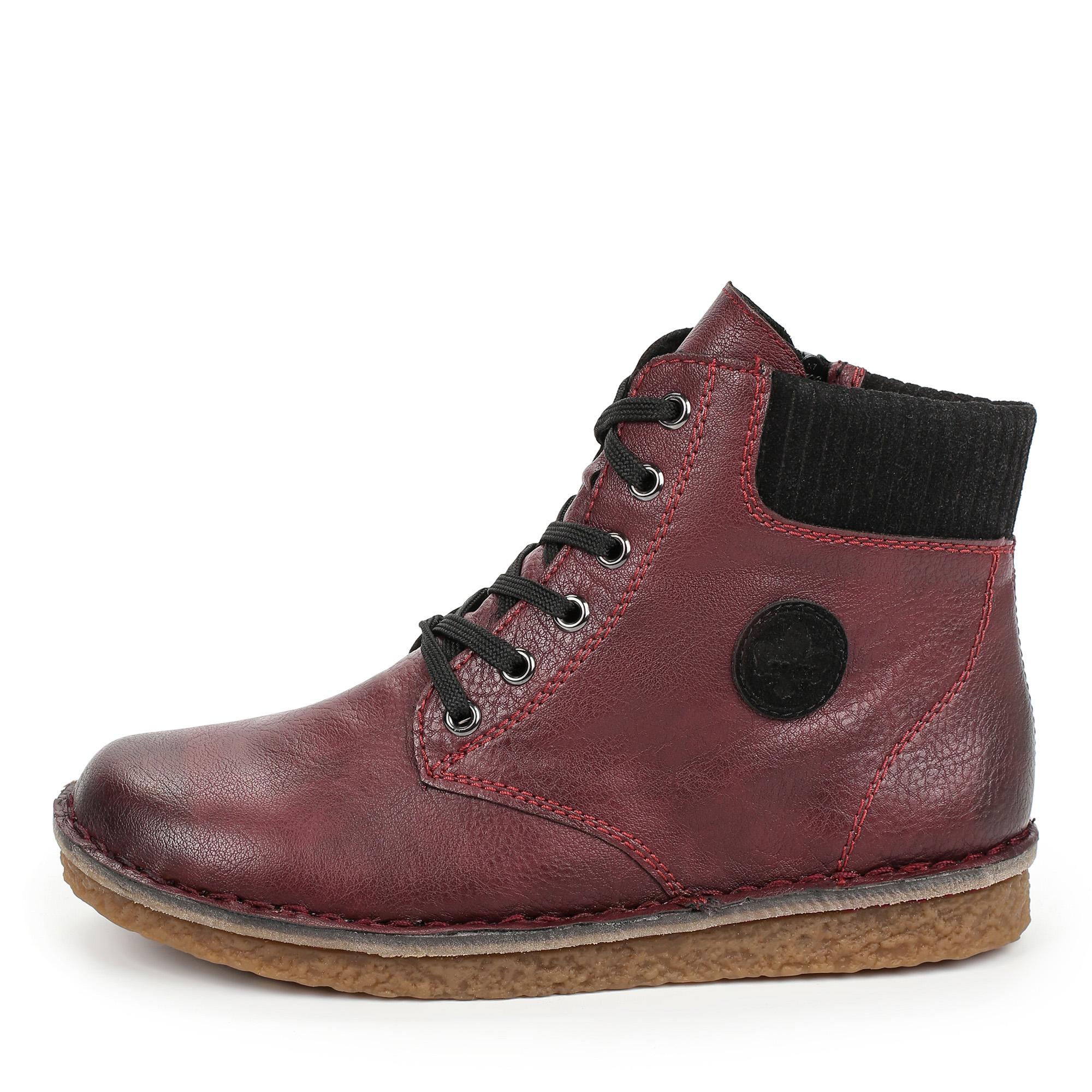Ботинки Rieker 70920-35