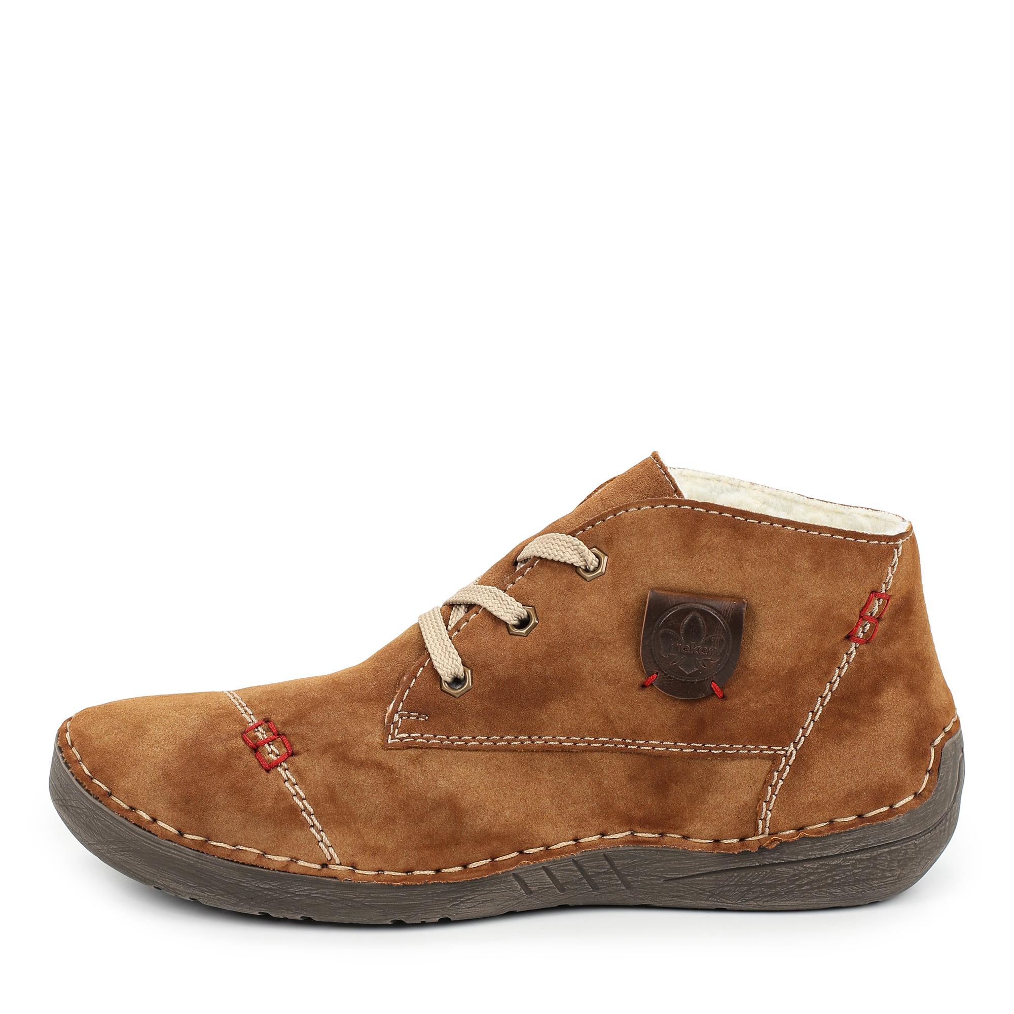 Ботинки Rieker 52530-24