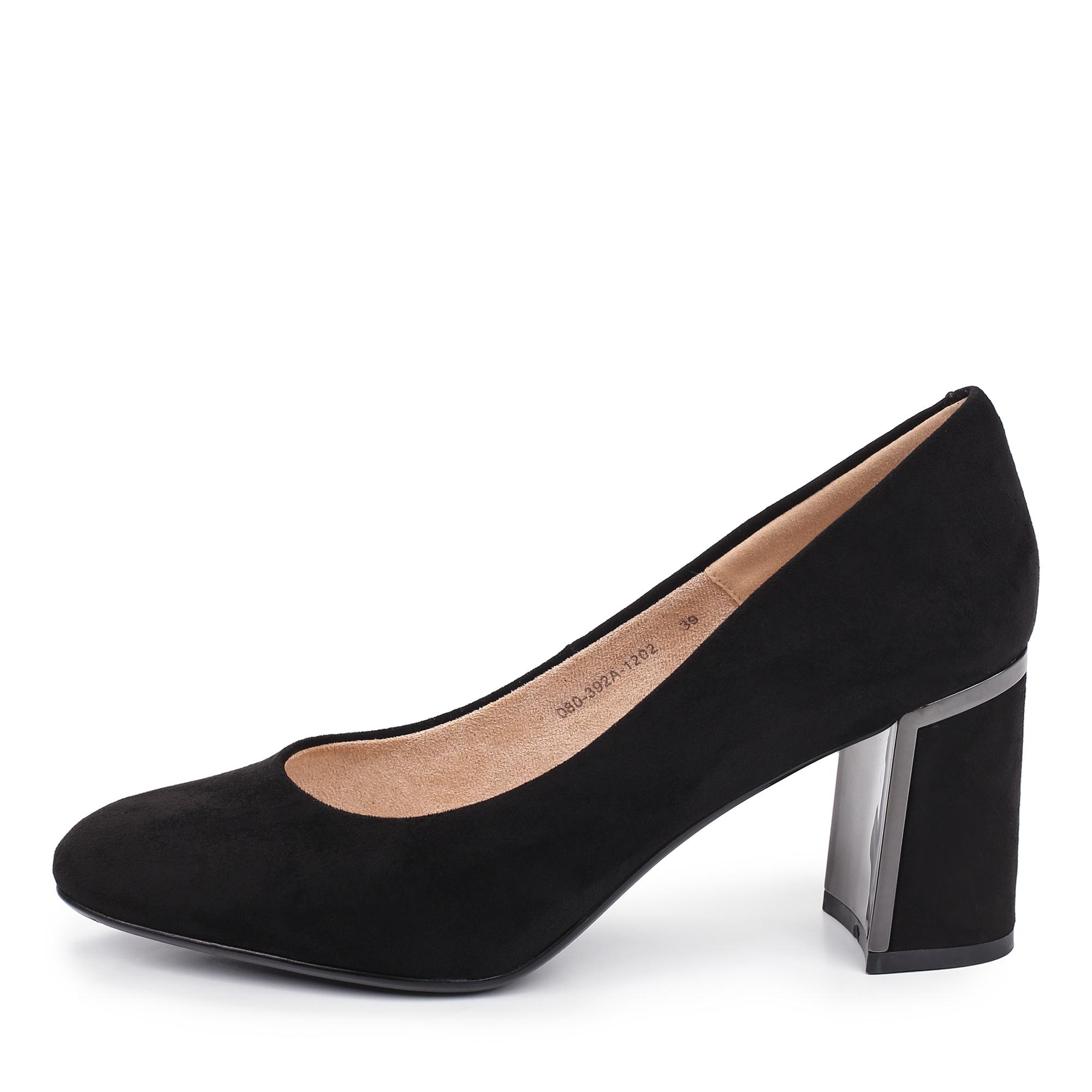 Туфли Bridget