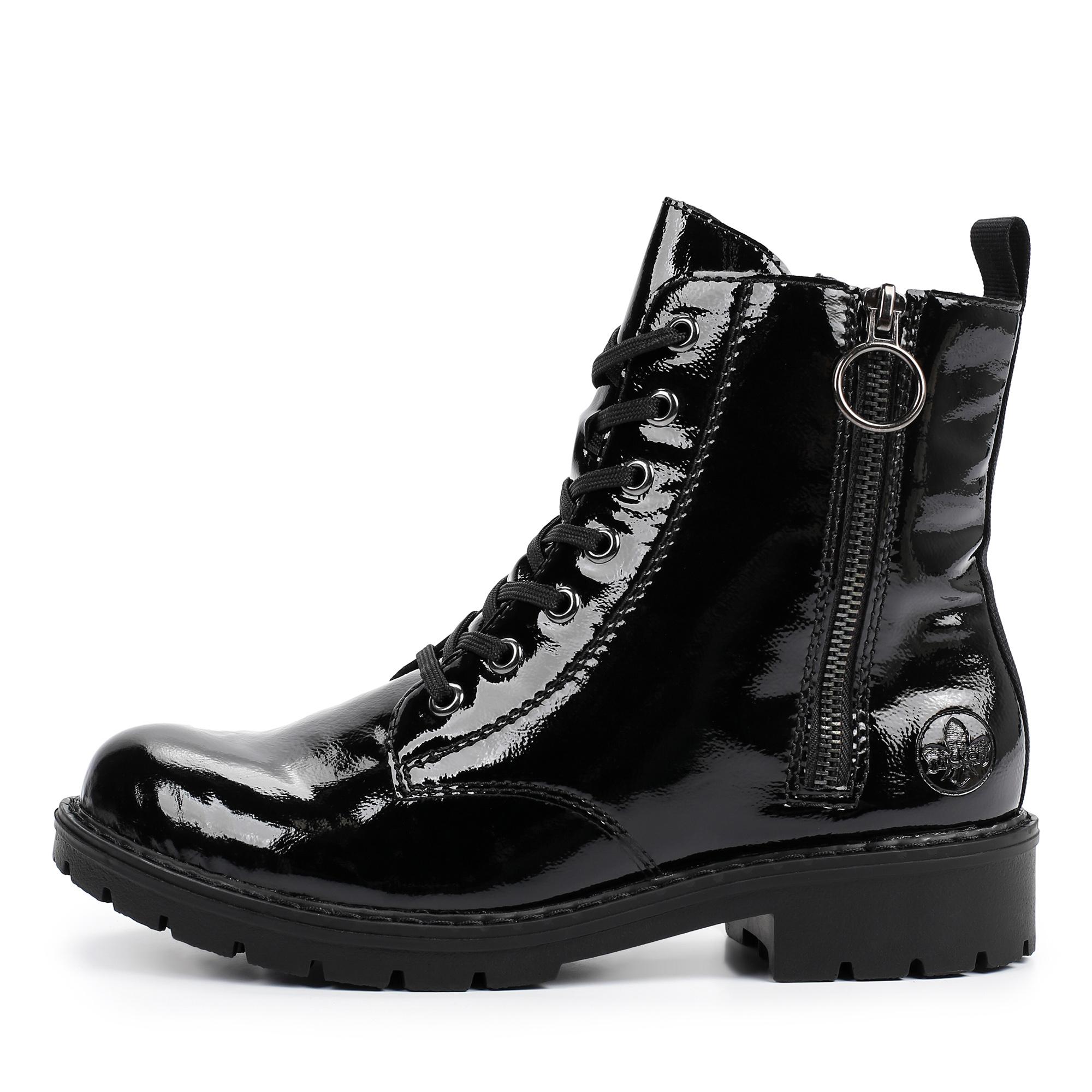 Ботинки Rieker Y9111-00