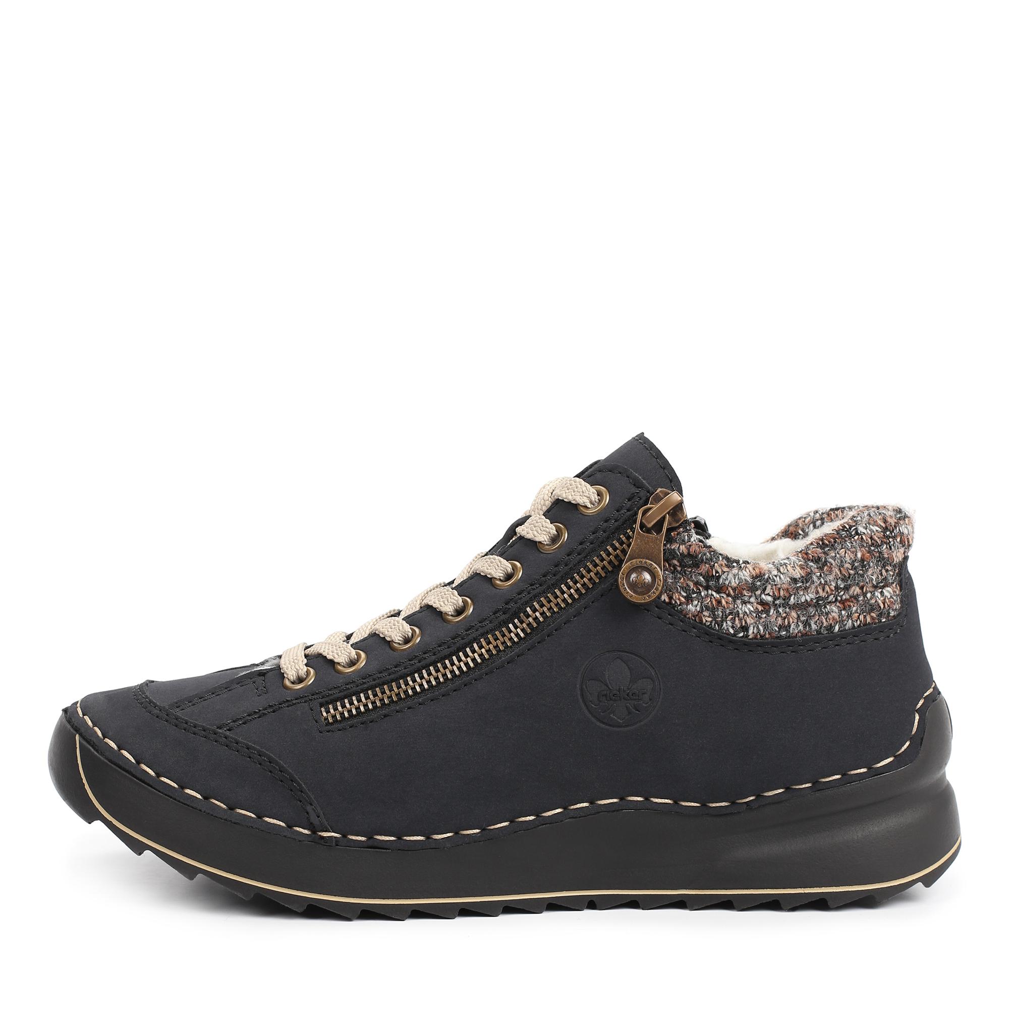 Ботинки Rieker 51523-14
