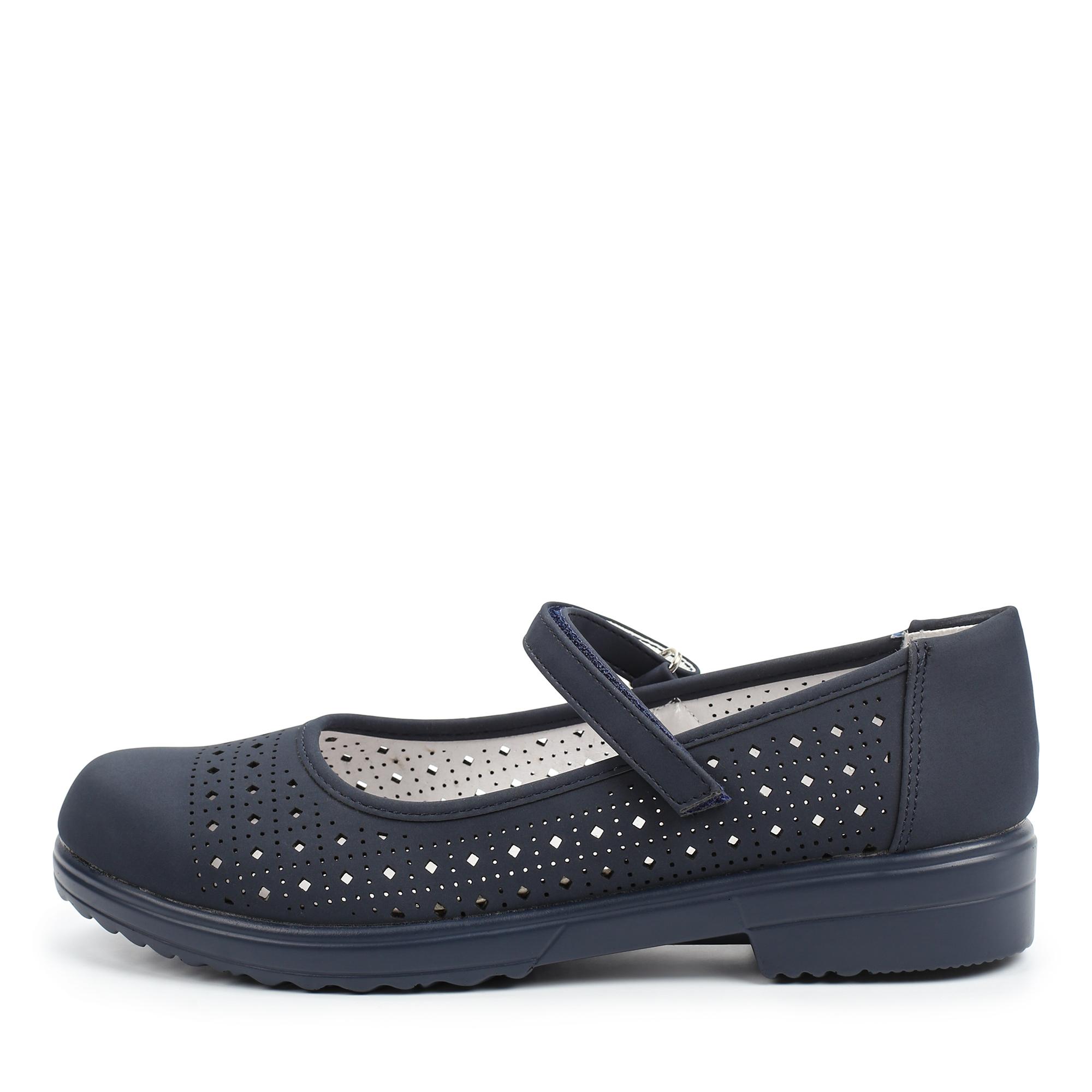 Обувь для девочек MUNZ YOUNG 117-002B-16203