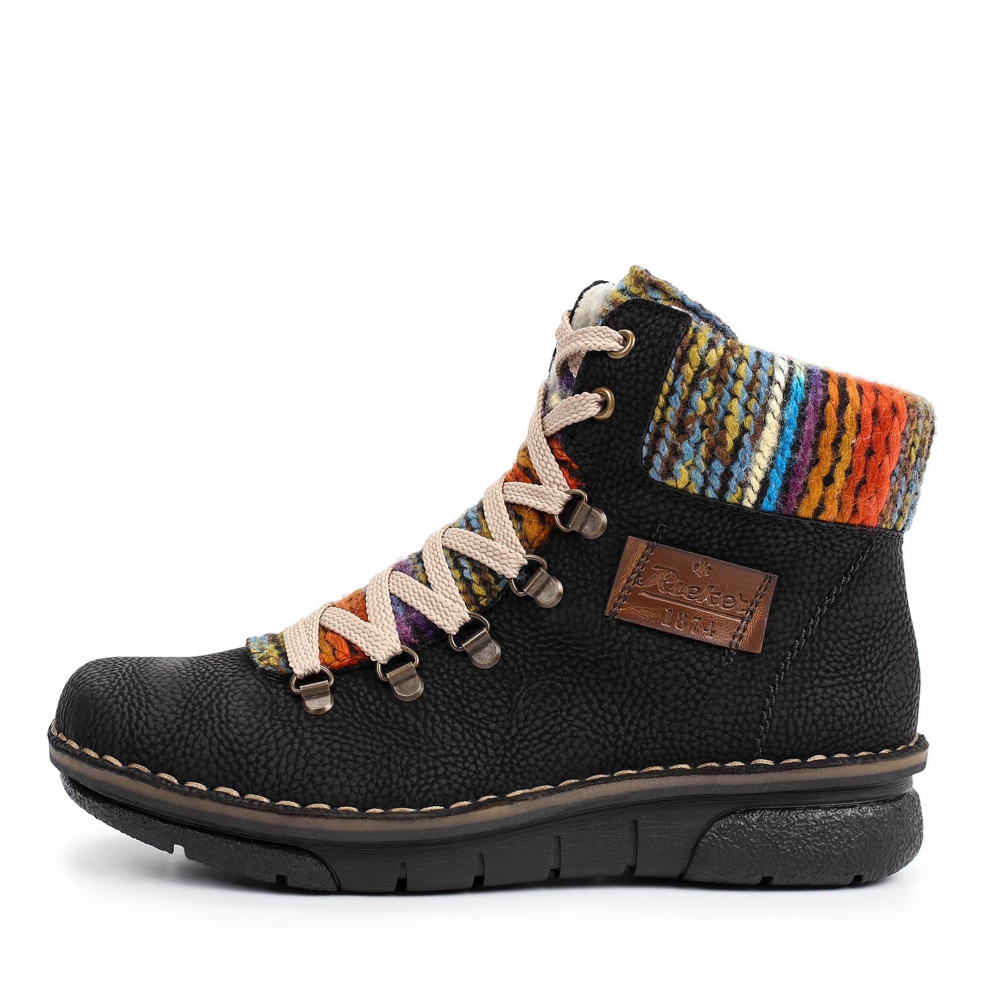 Ботинки Rieker 73343-00