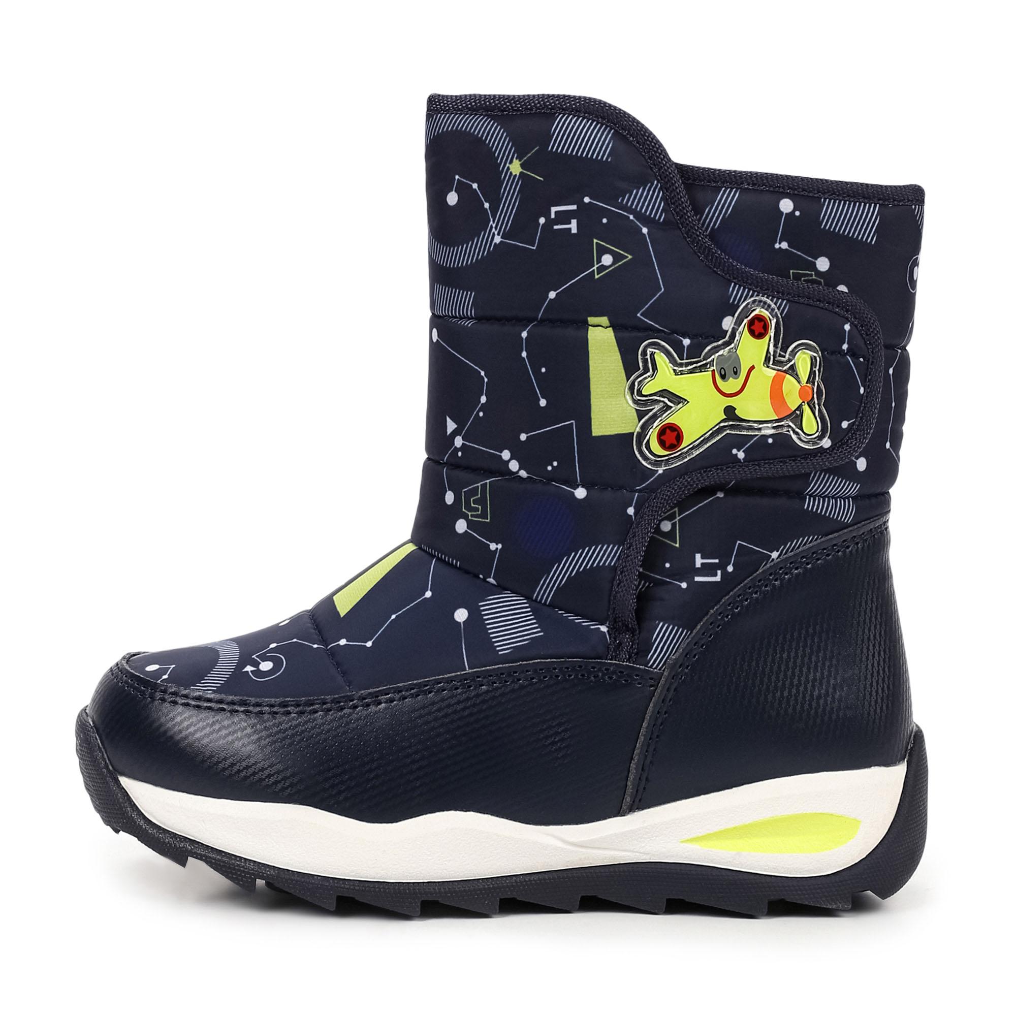 Обувь для мальчиков ZENDEN first 44-02BO-022TN