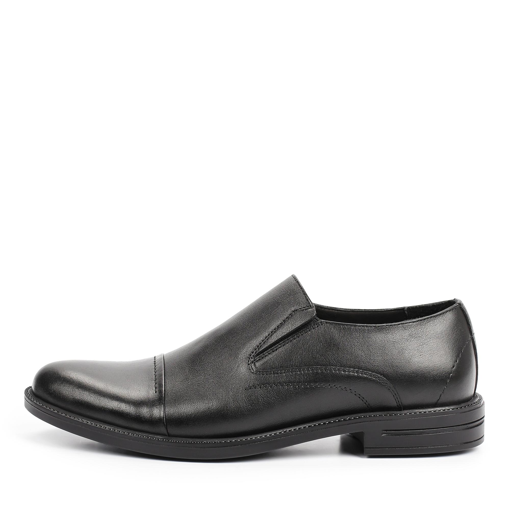 Туфли/полуботинки Salamander 331-059B-11021