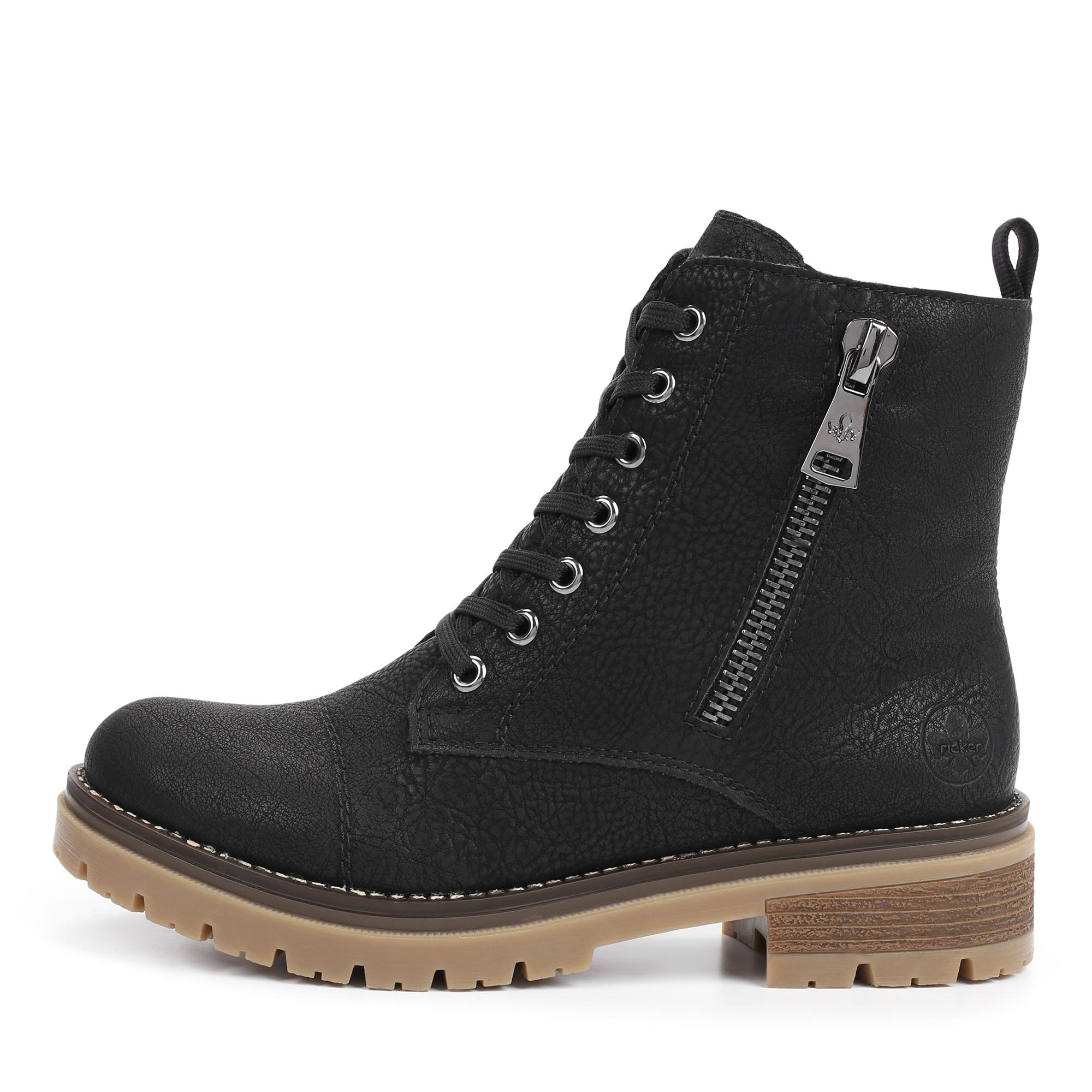 Ботинки Rieker 70701-00