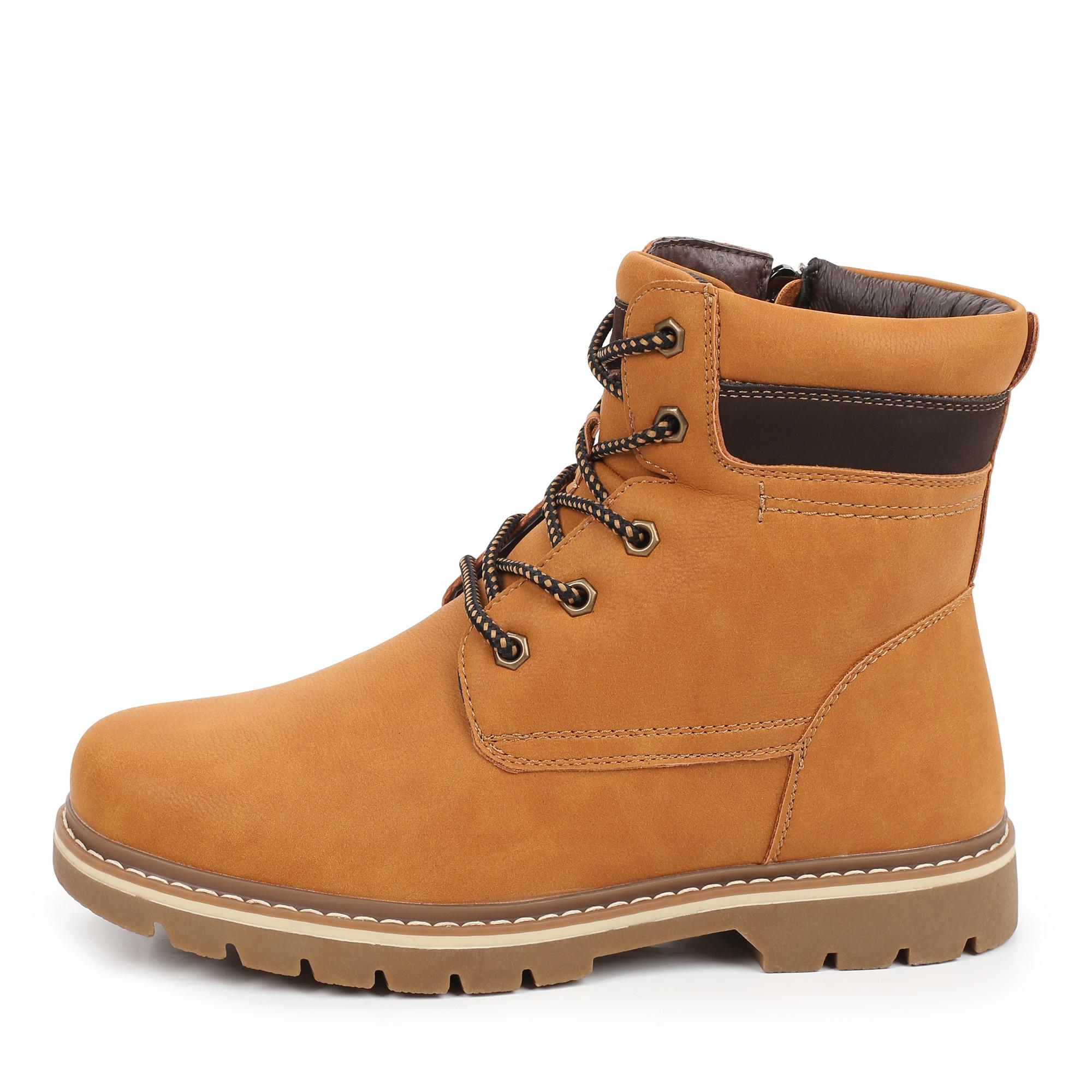 Обувь для мальчиков ZENDEN first 116-02BO-006GW
