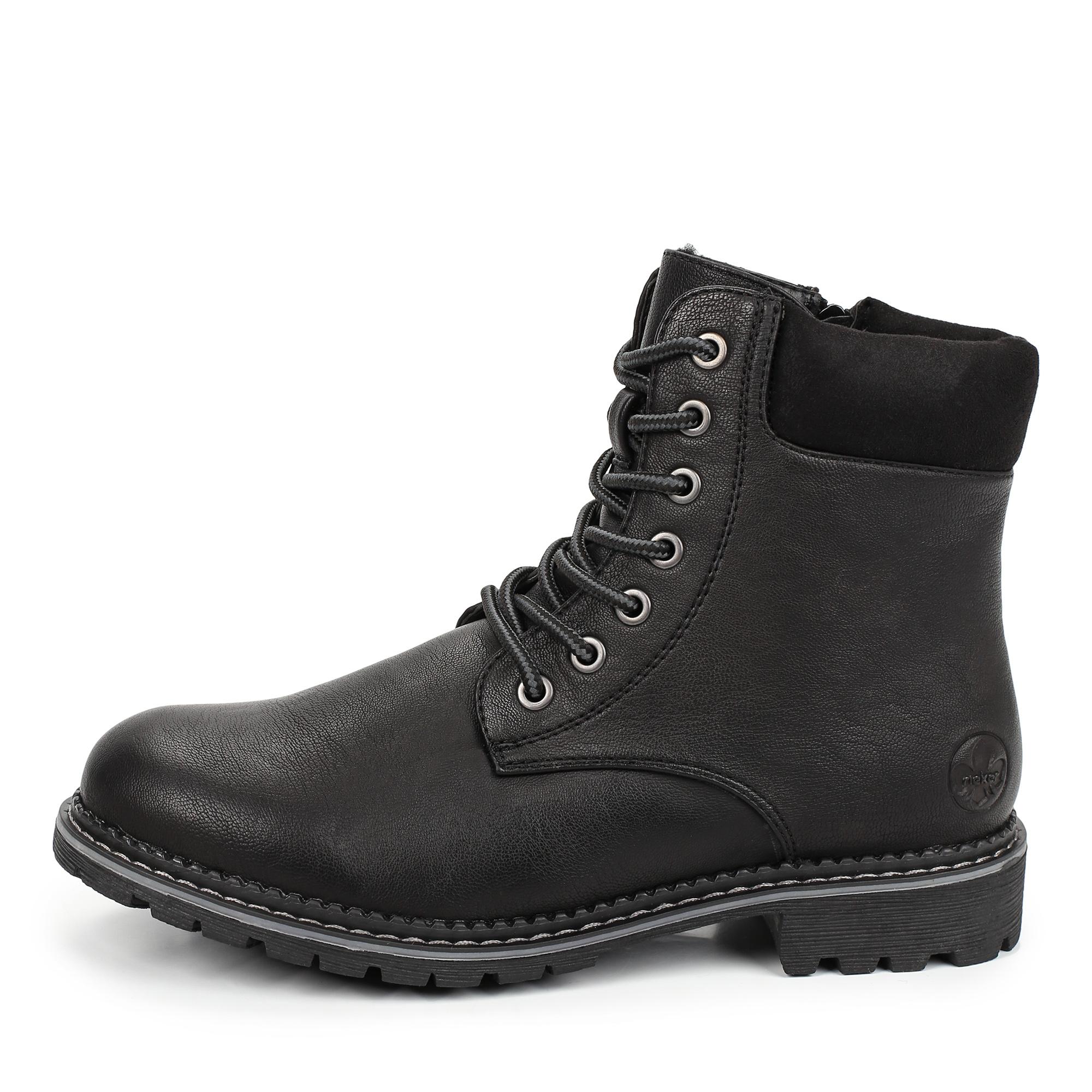 Ботинки Rieker 95124-00