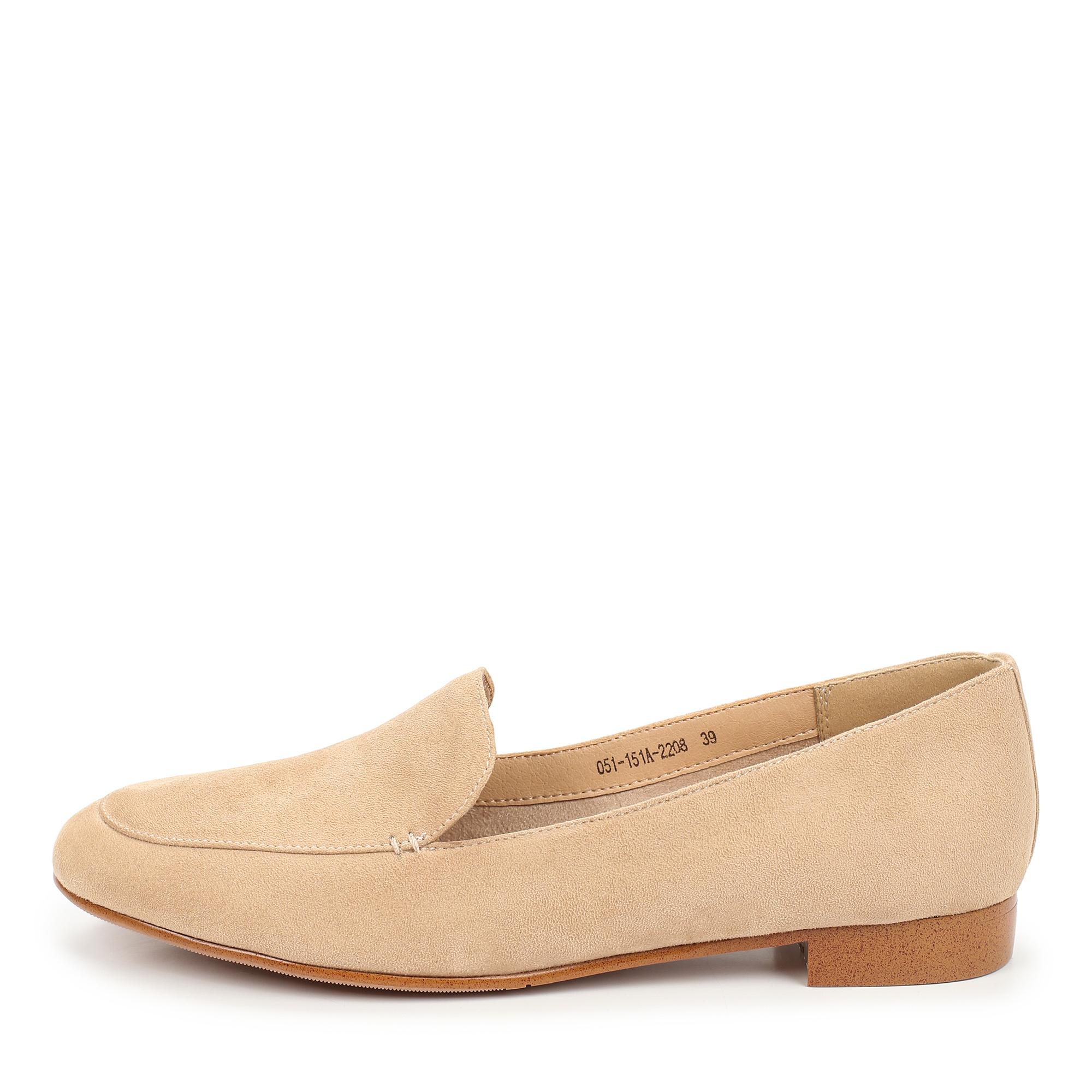 Туфли Bridget 051-151A-2208