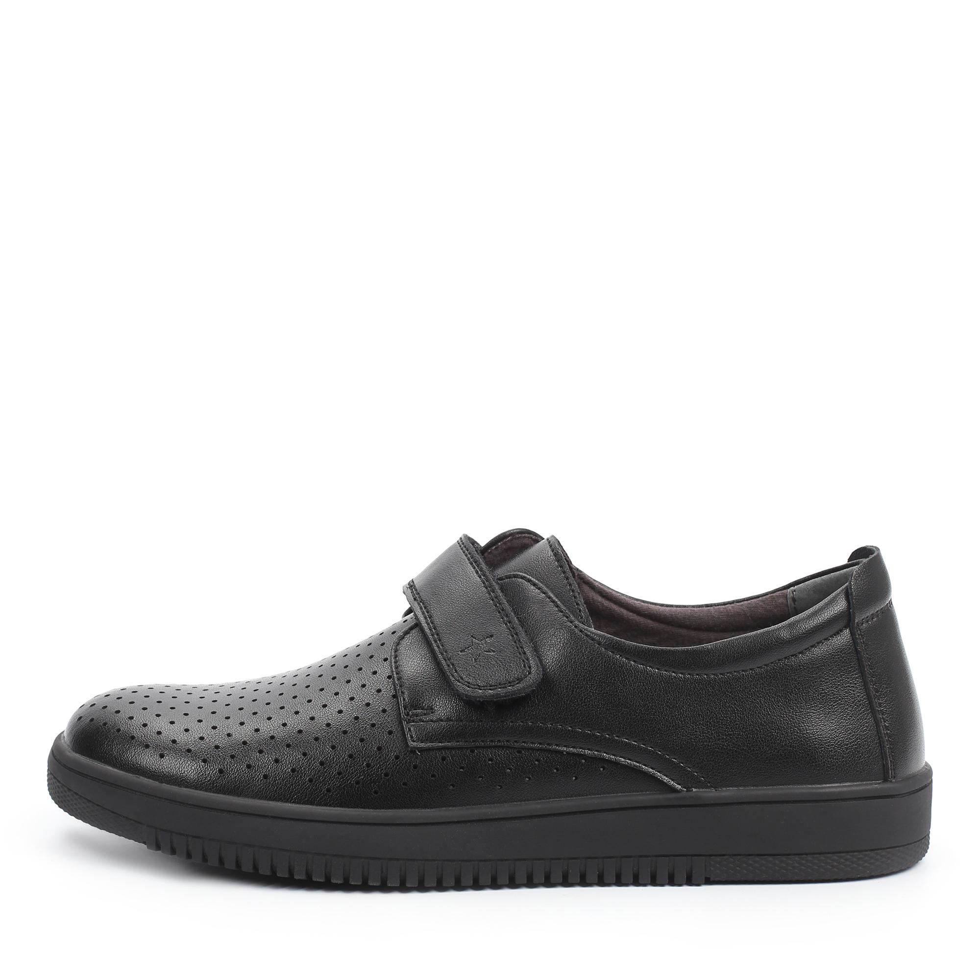 Обувь для мальчиков MUNZ YOUNG 098-283B-2602