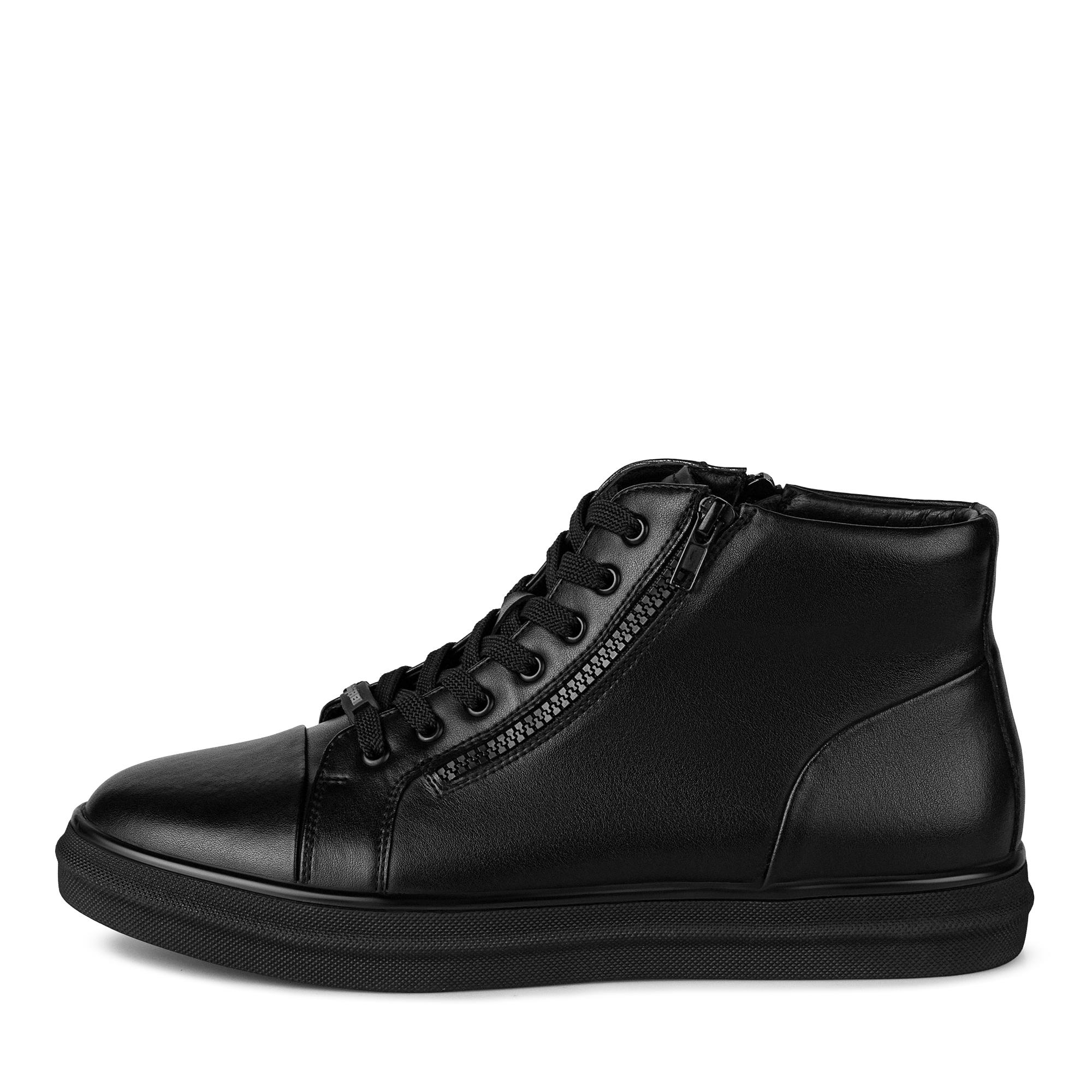 Ботинки BRIGGS 104-367C-2602
