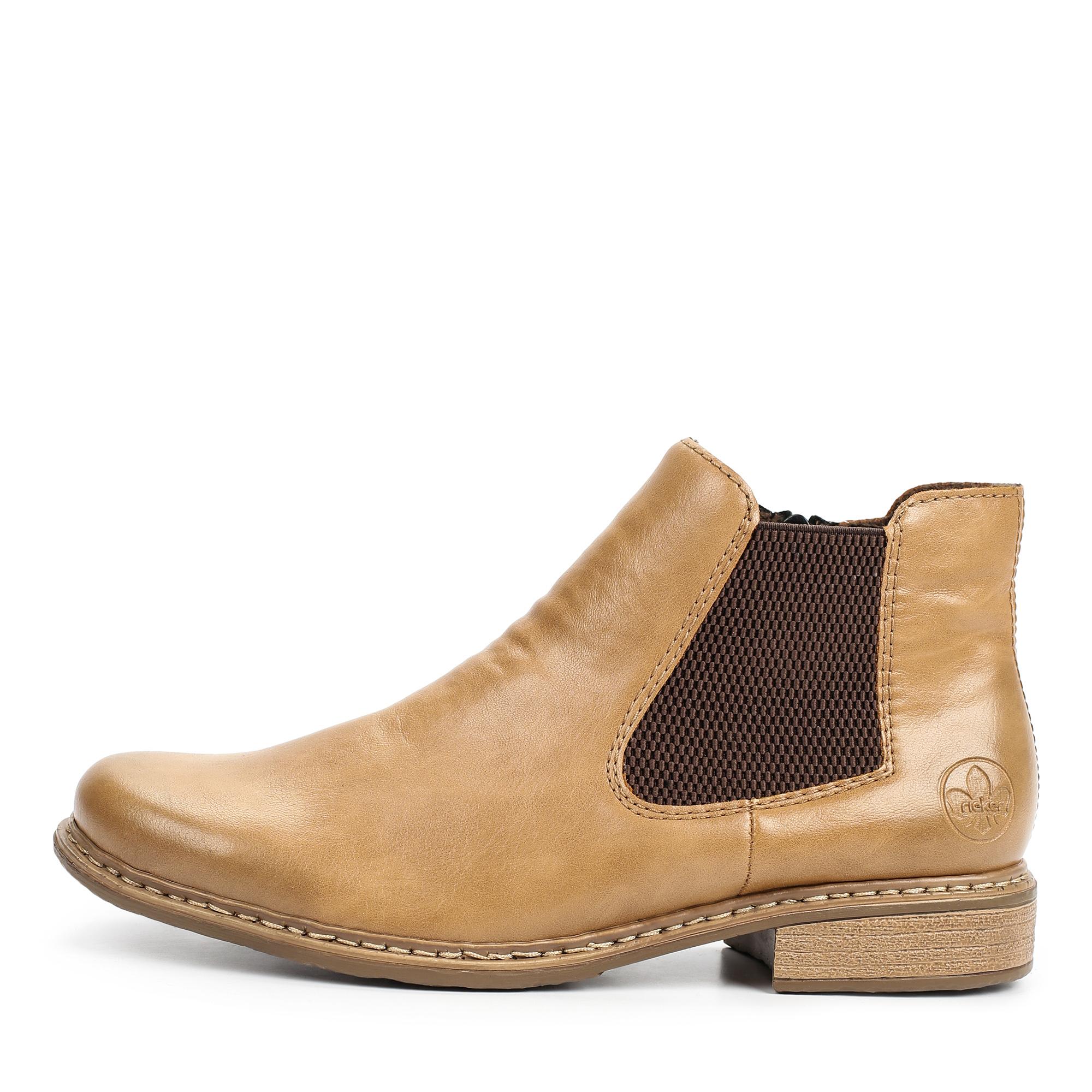 Ботинки Rieker Z4994-20