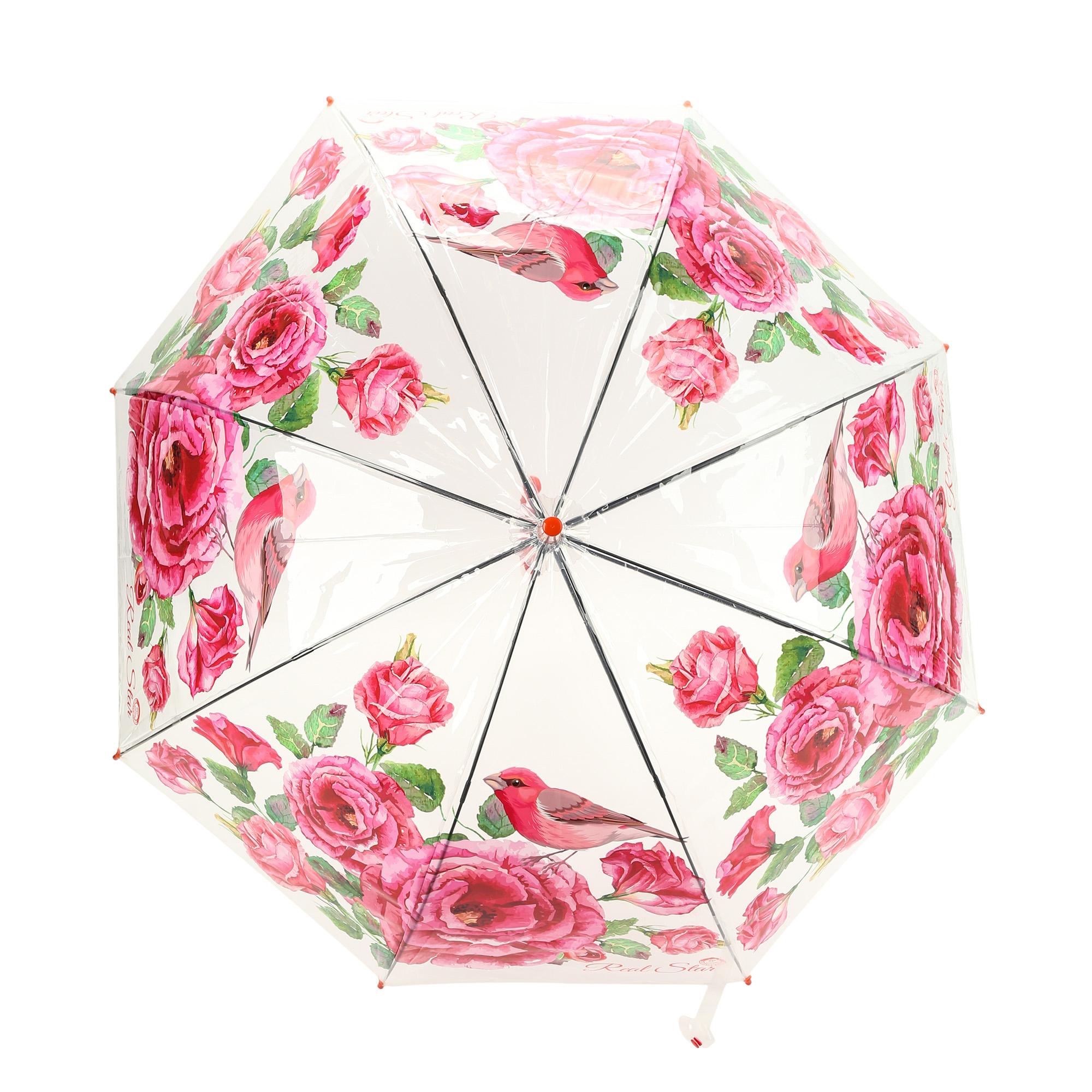 Зонт RST