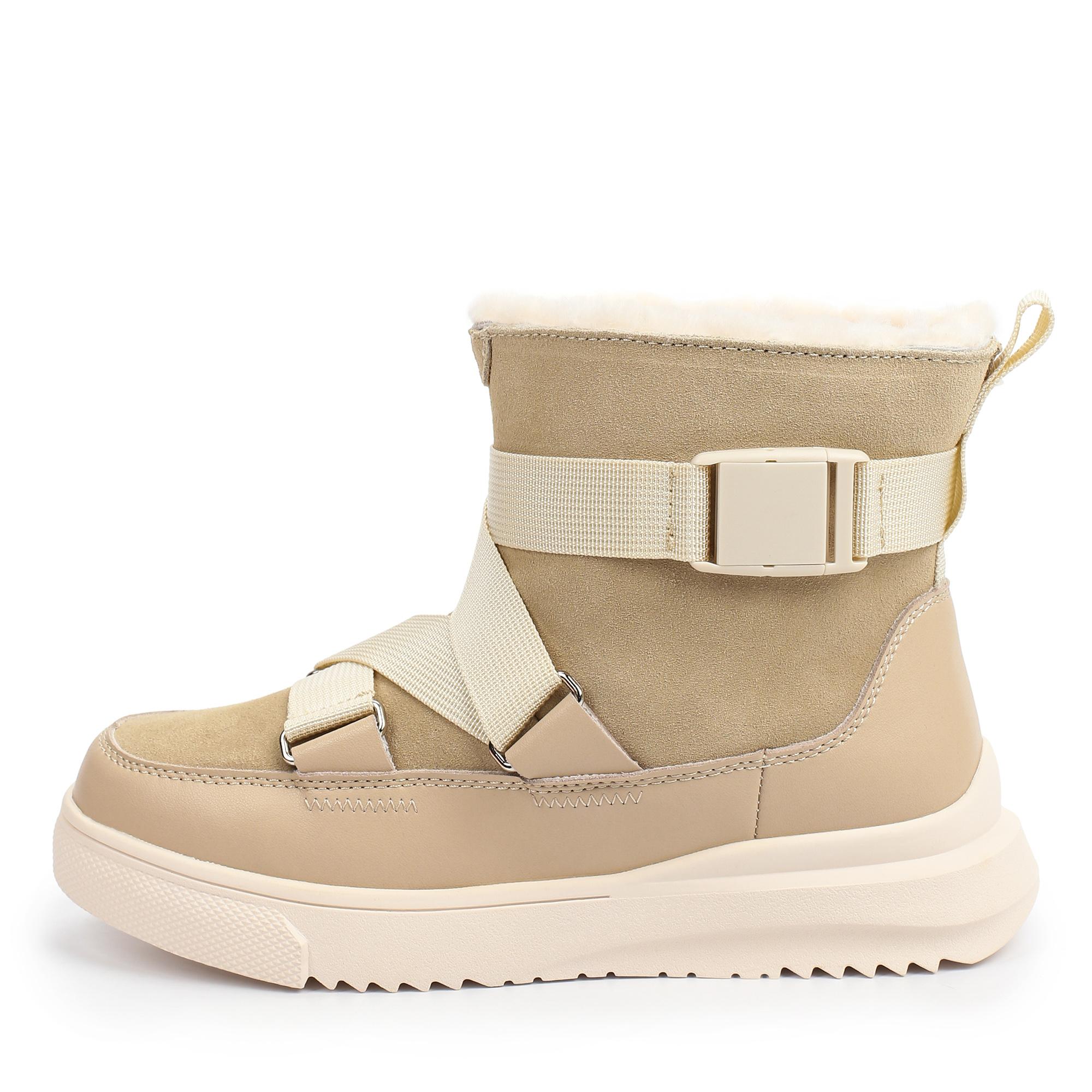 Ботинки Thomas Munz 098-719A-50208