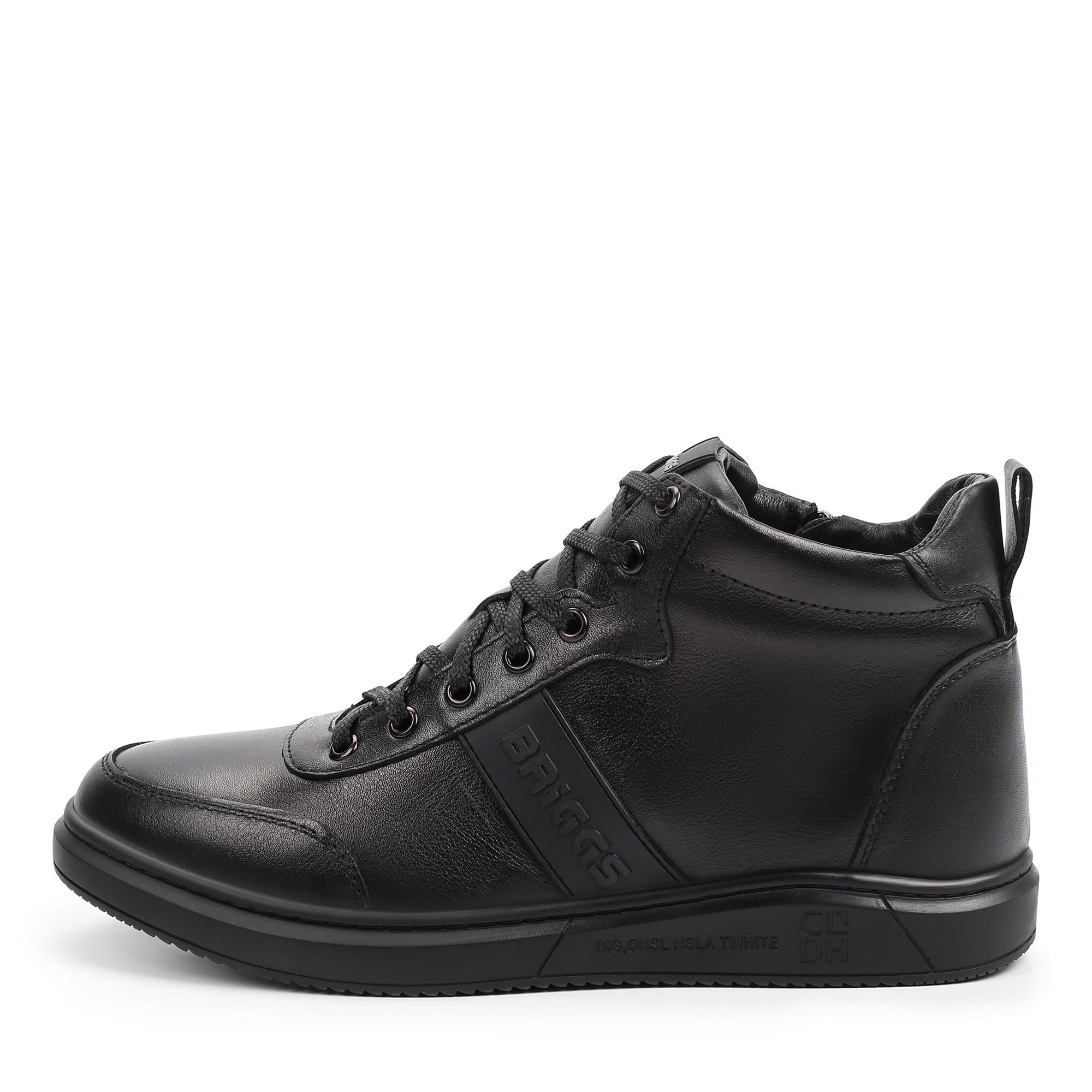 Ботинки BRIGGS 3020265102