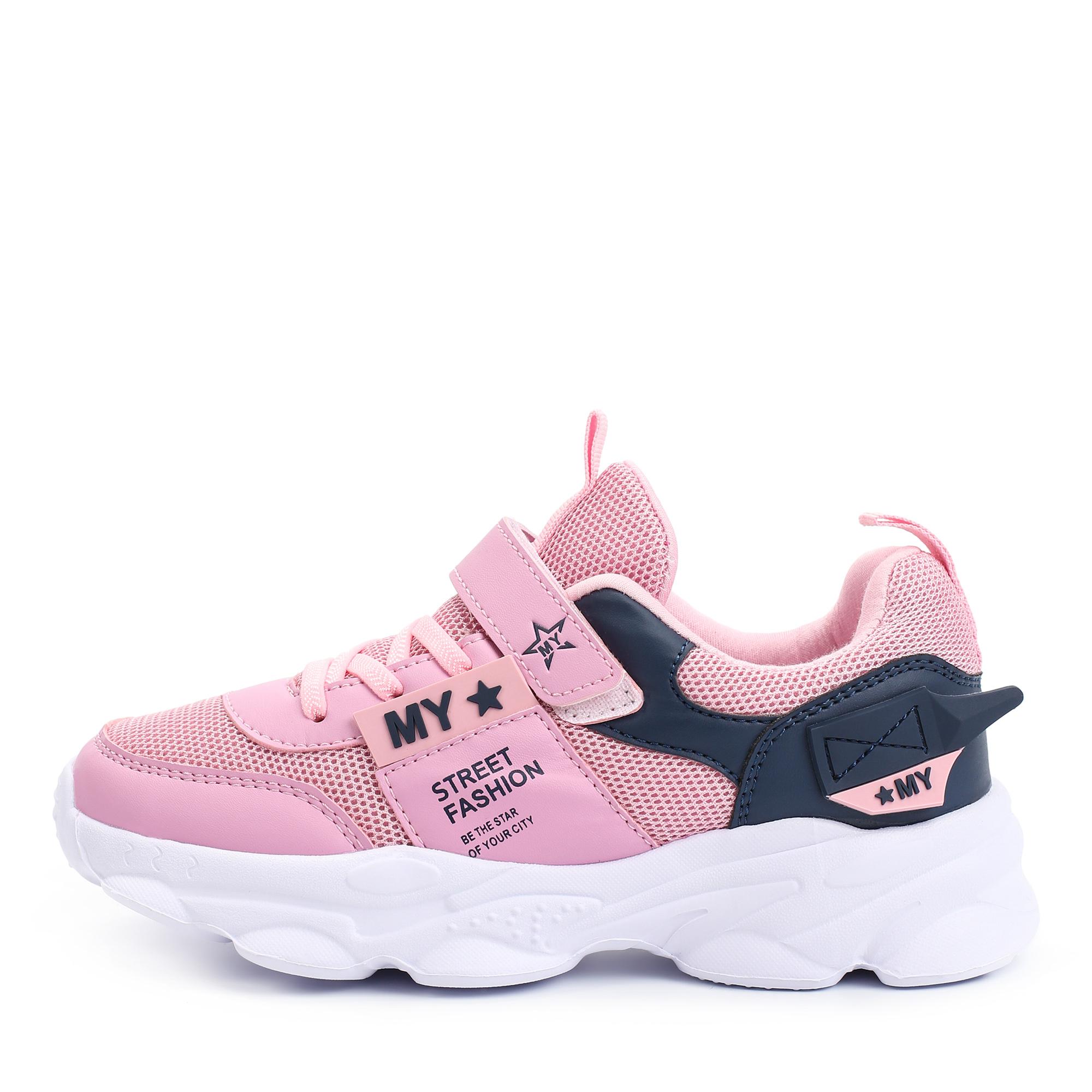 Обувь для девочек MUNZ YOUNG 268-329B-2606