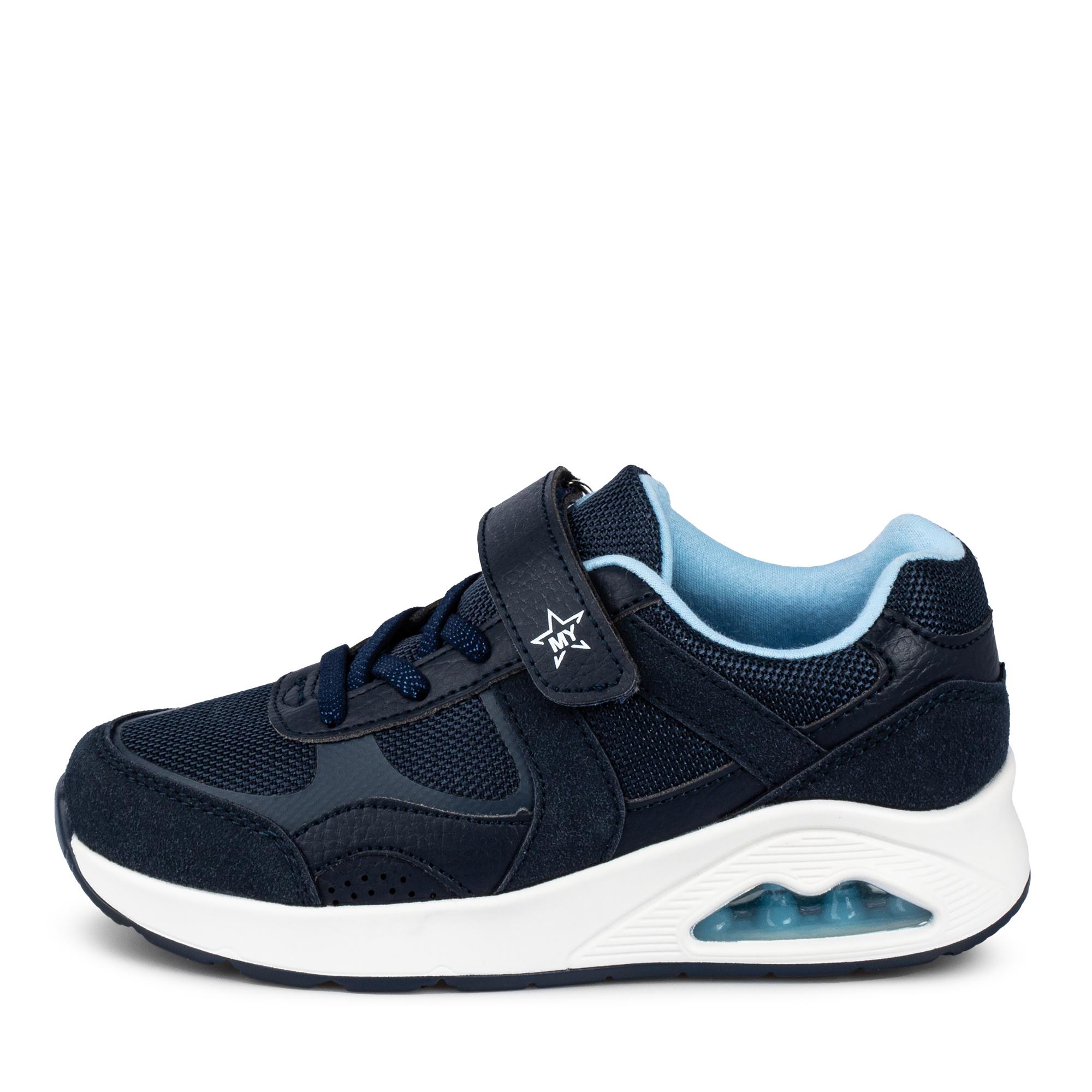 Обувь для мальчиков MUNZ YOUNG 189-285D-2211