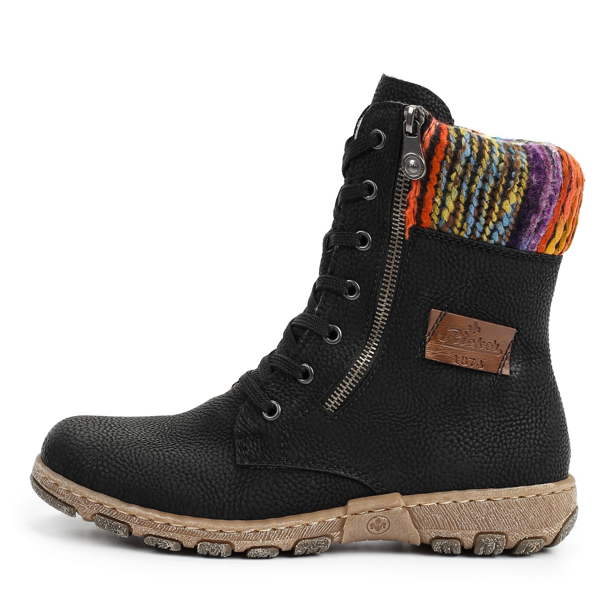 Ботинки Rieker Z0123-00