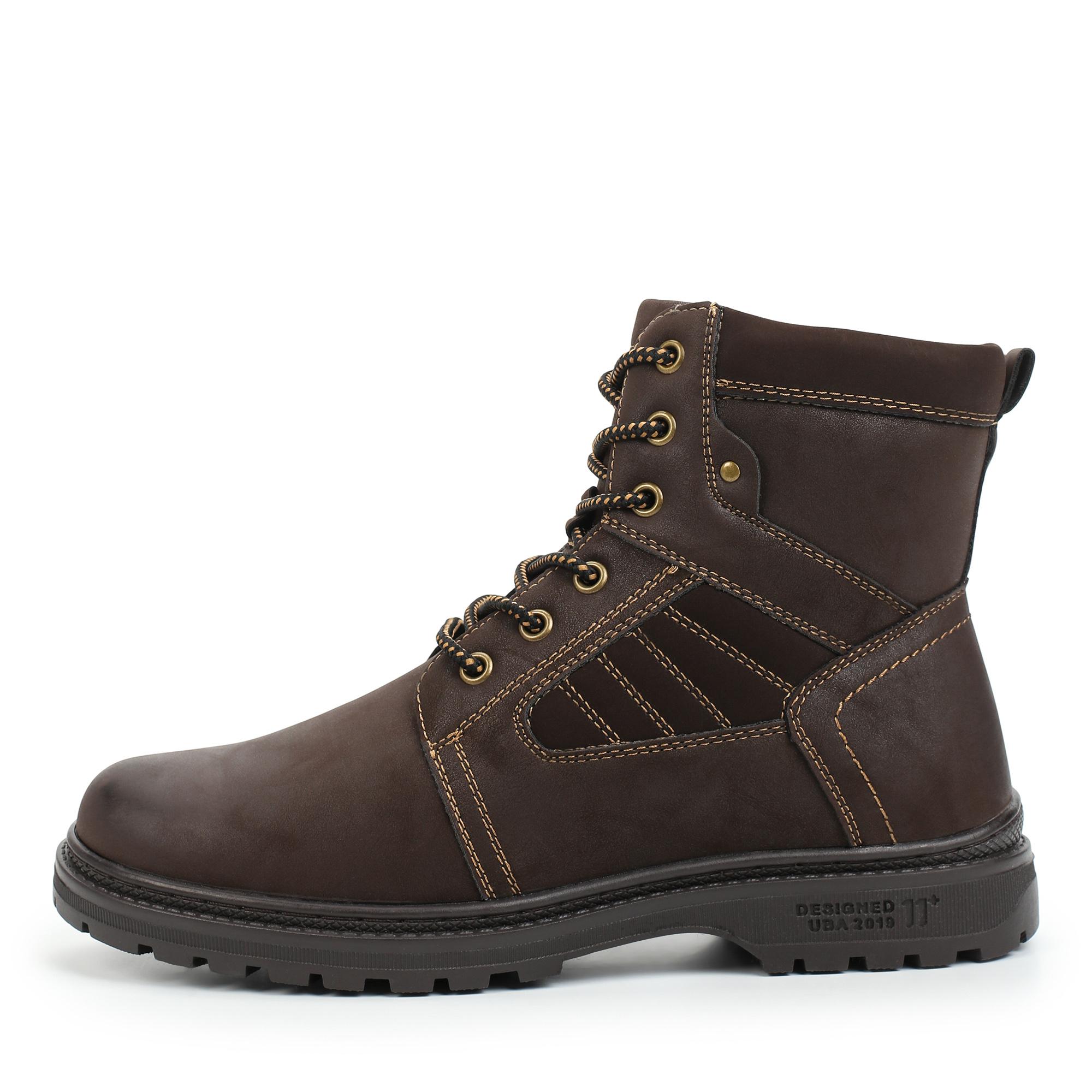 Обувь для мальчиков ZENDEN first 116-02BO-008SW