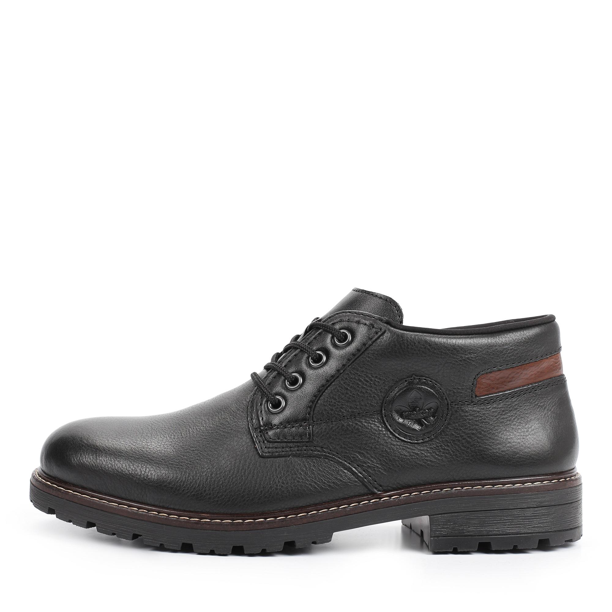 Ботинки Rieker 12039-00