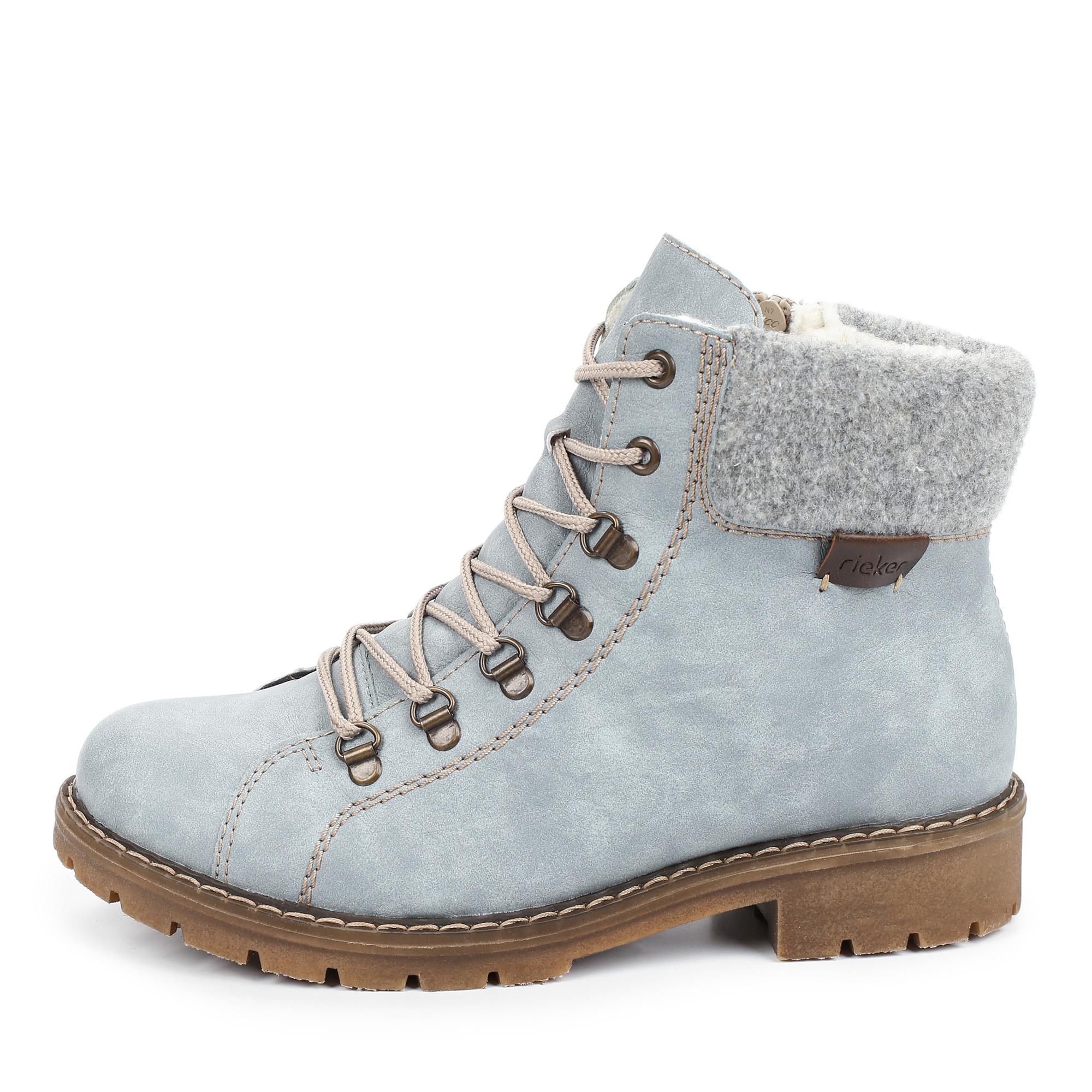 Ботинки Rieker Y9142-10