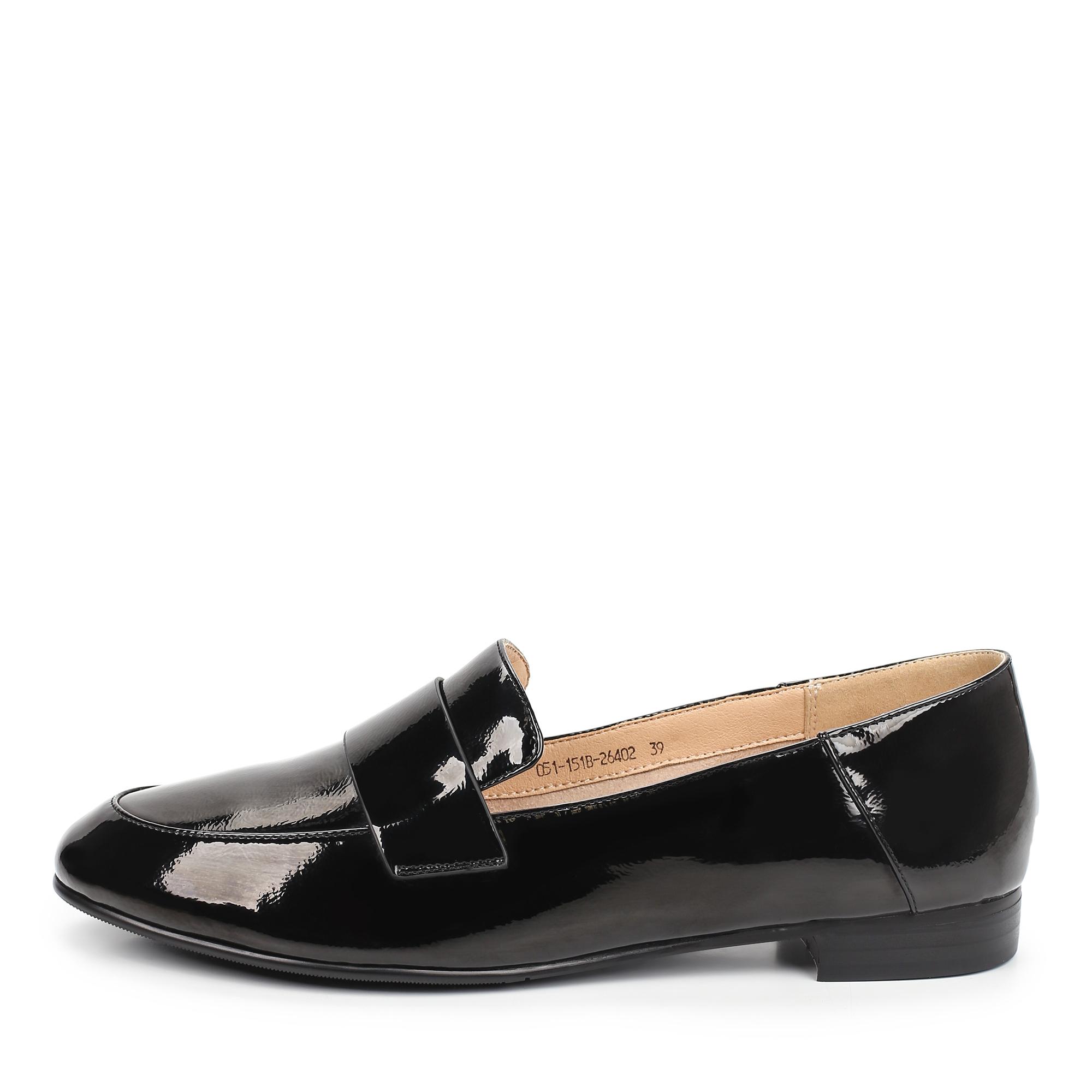 Туфли Bridget 051-151B-26402