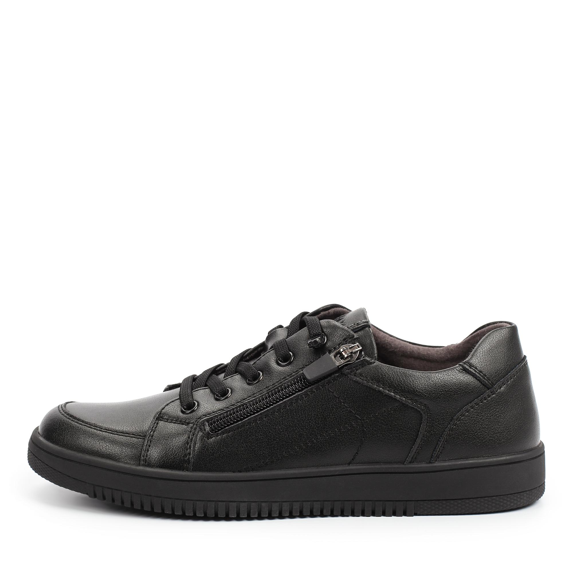 Обувь для мальчиков MUNZ YOUNG 098-280A-2602