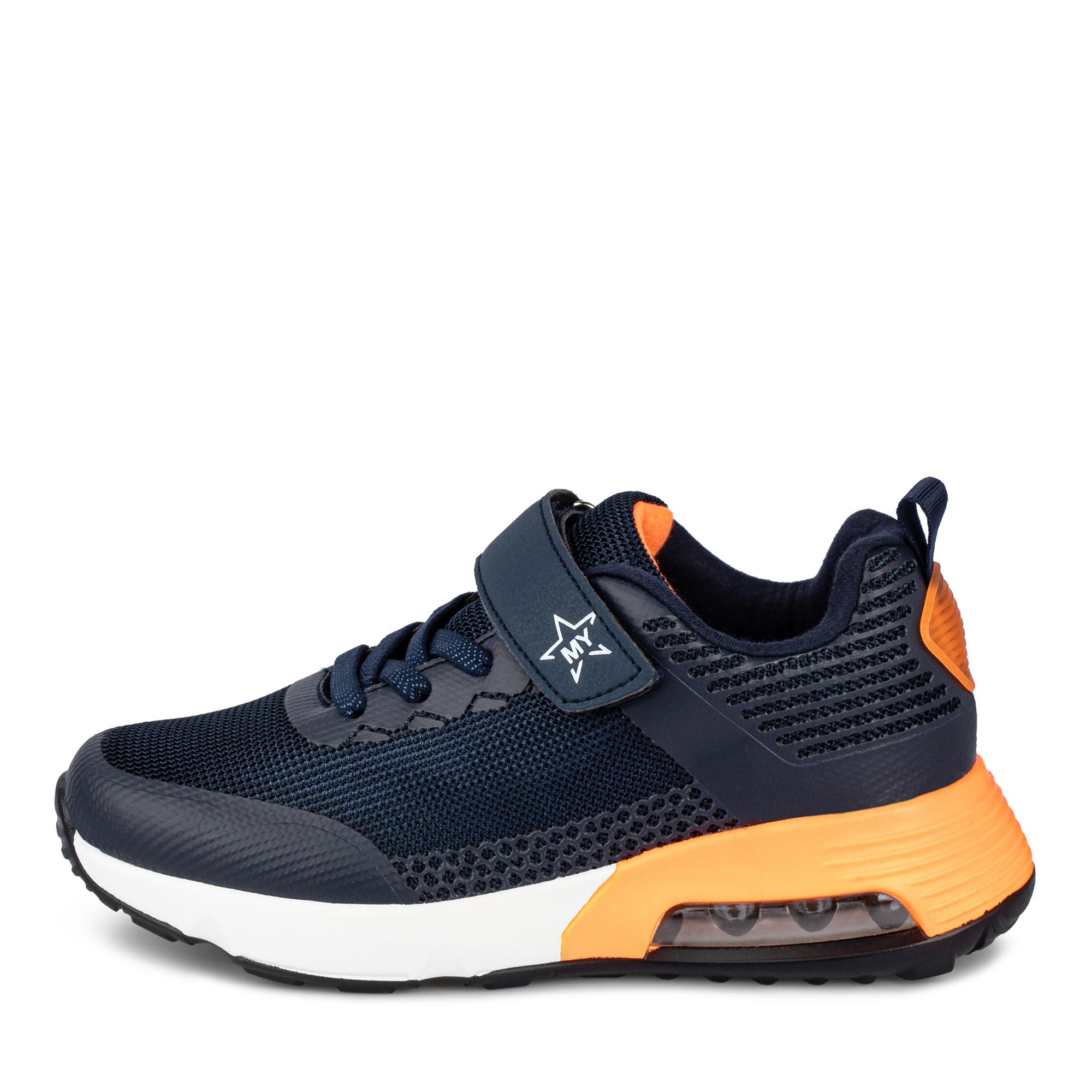 Обувь для мальчиков MUNZ YOUNG 189-285A-2203