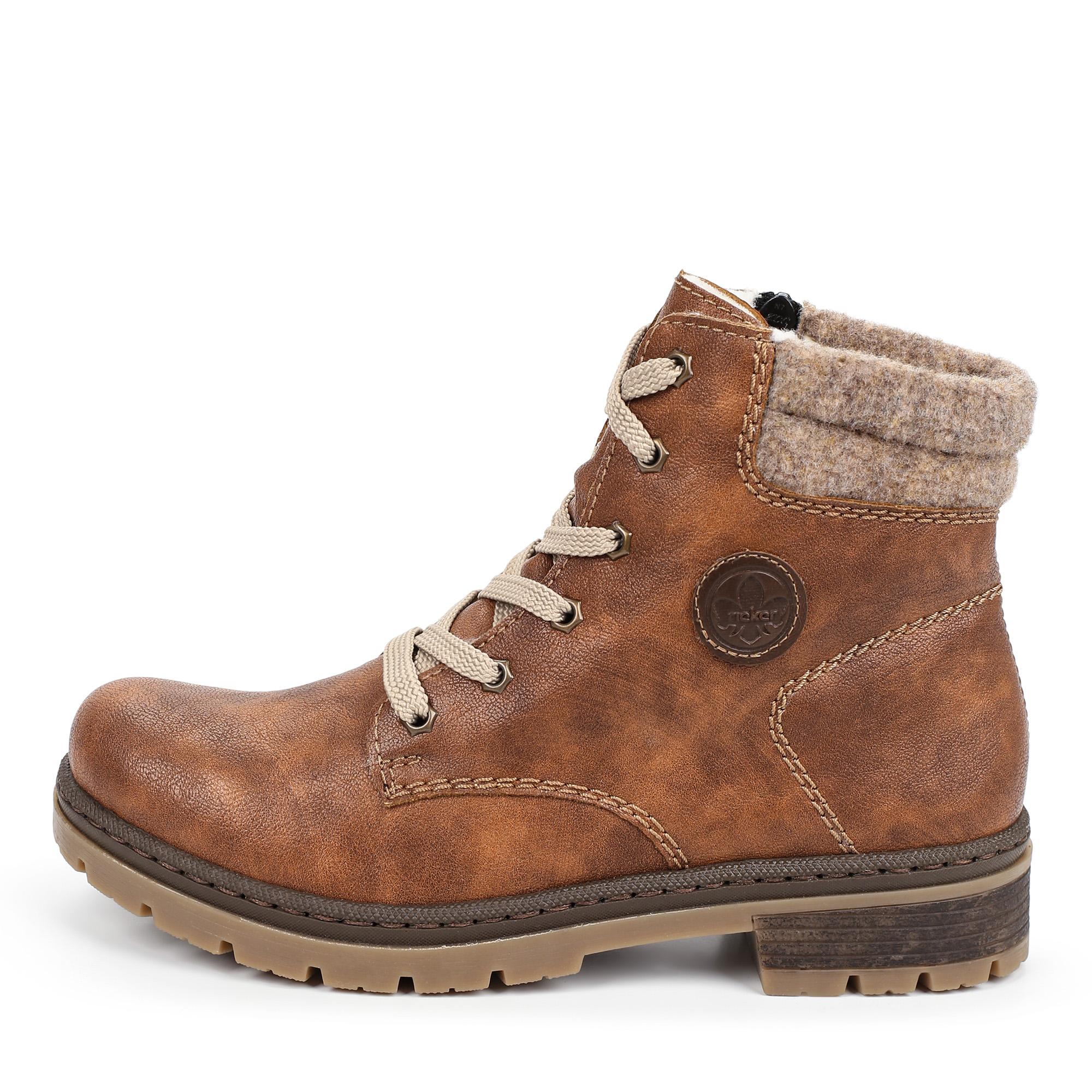 Ботинки Rieker Y7428-22