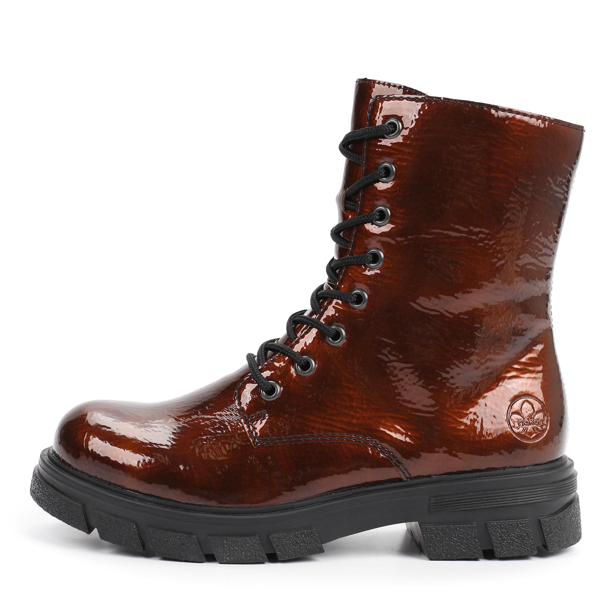 Ботинки Rieker Z9120-25