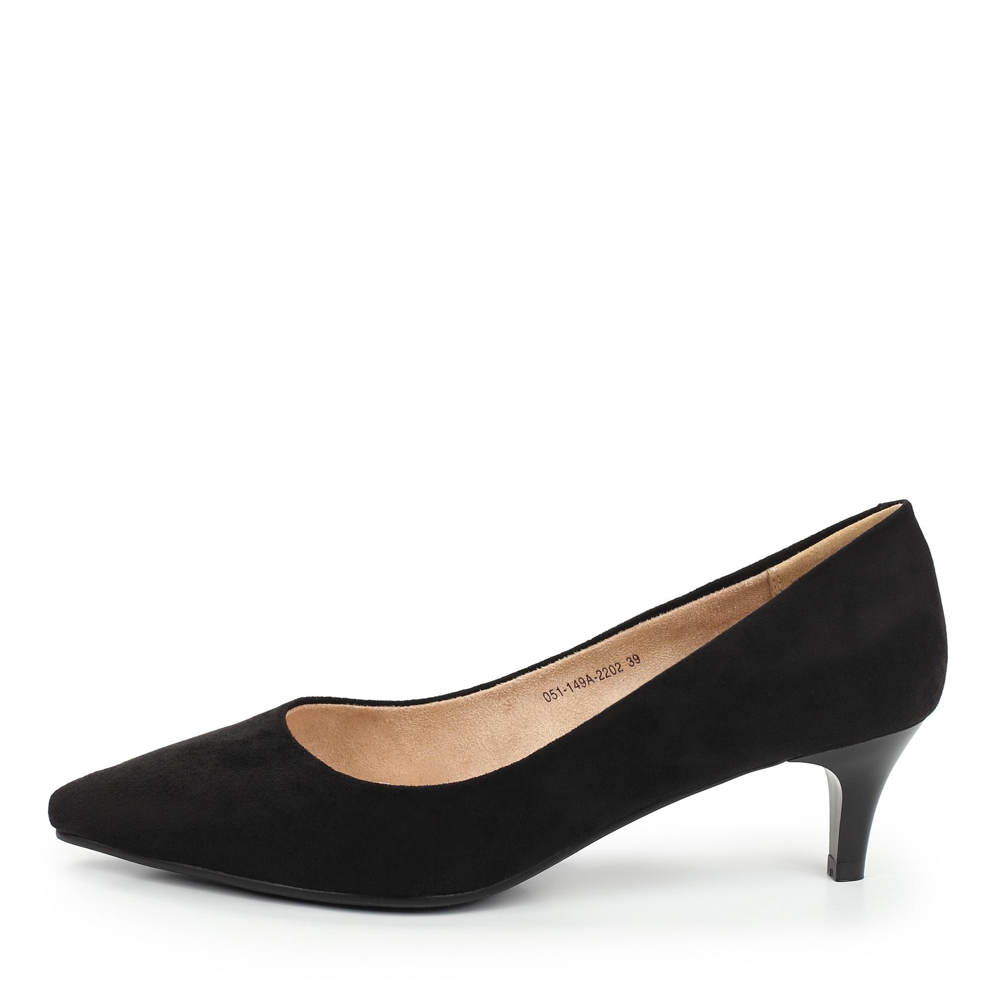 Туфли Bridget 051-149A-2202