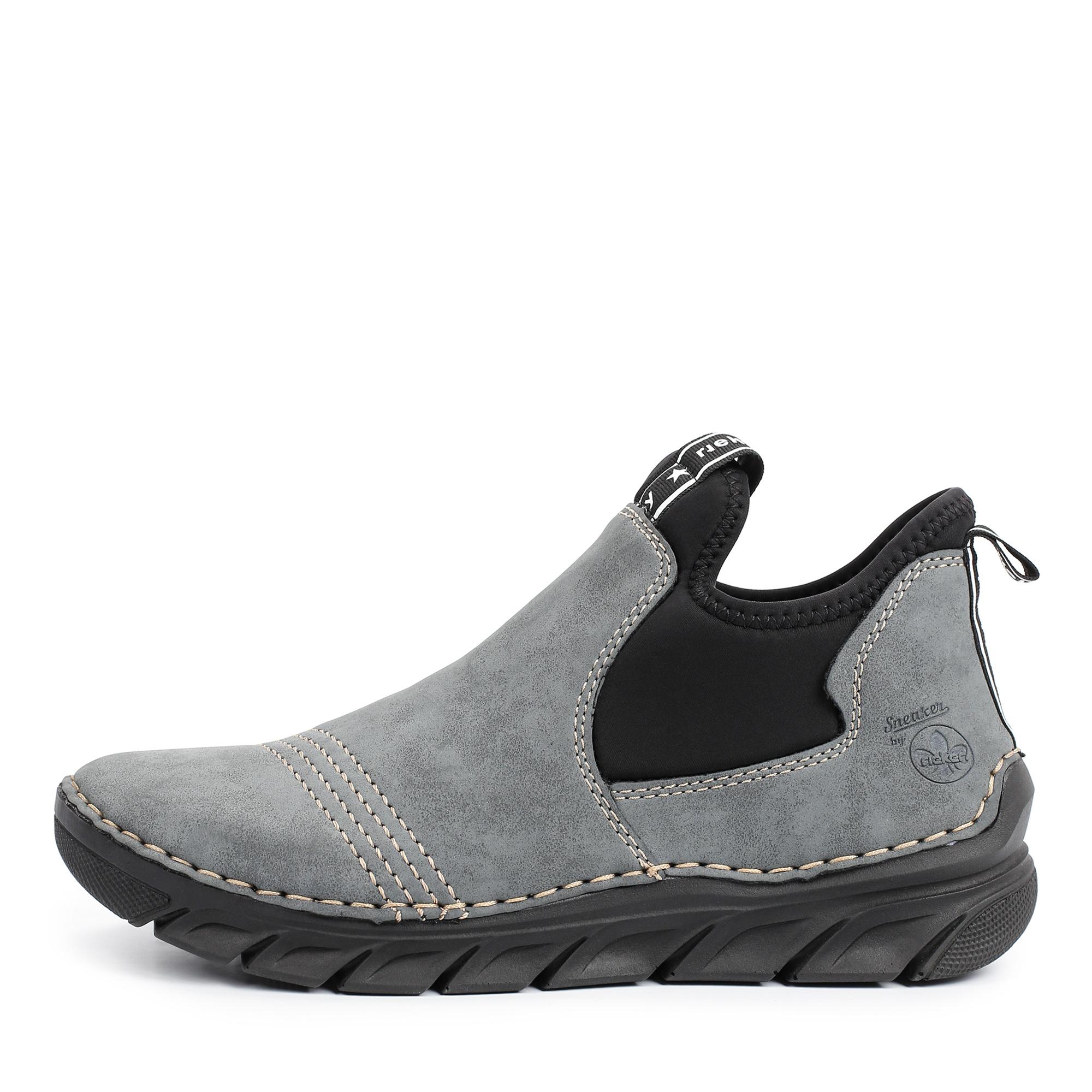 Ботинки Rieker 75064-14