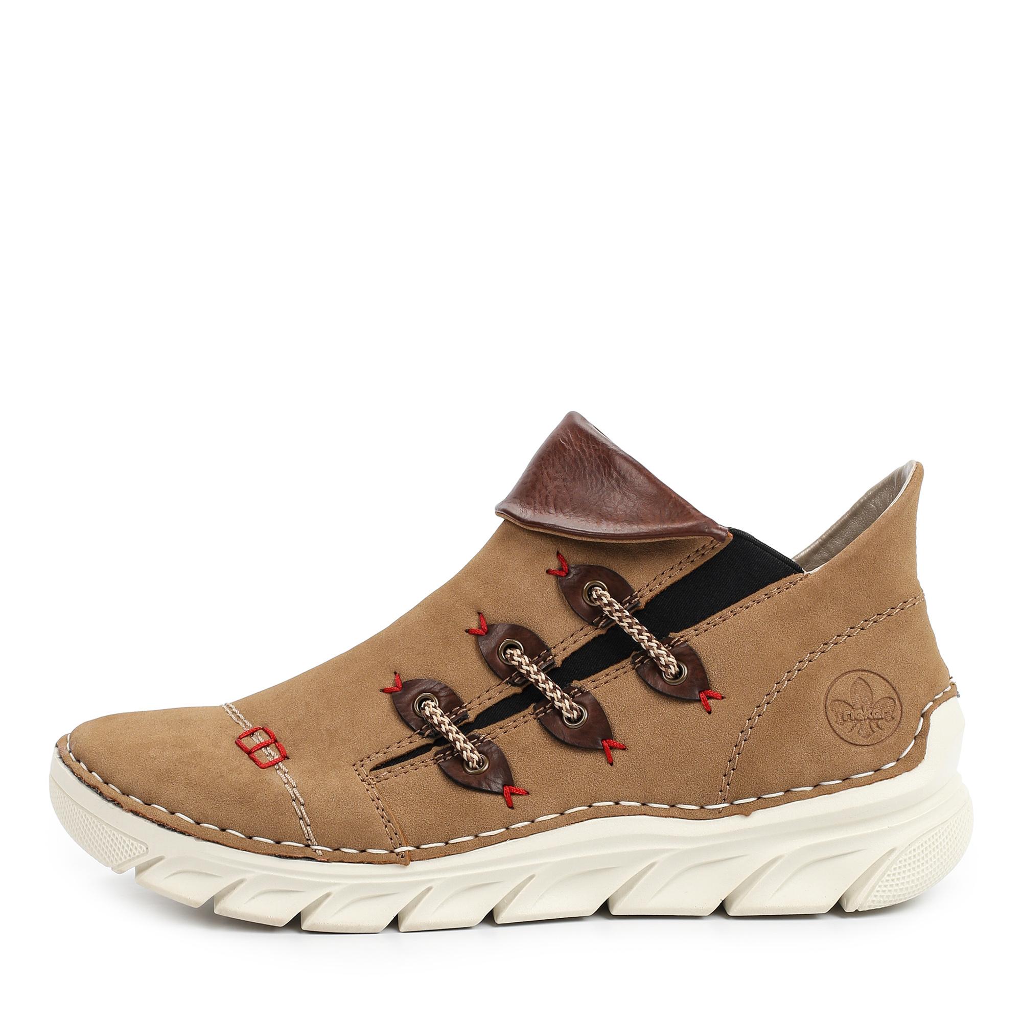 Ботинки Rieker 75081-20