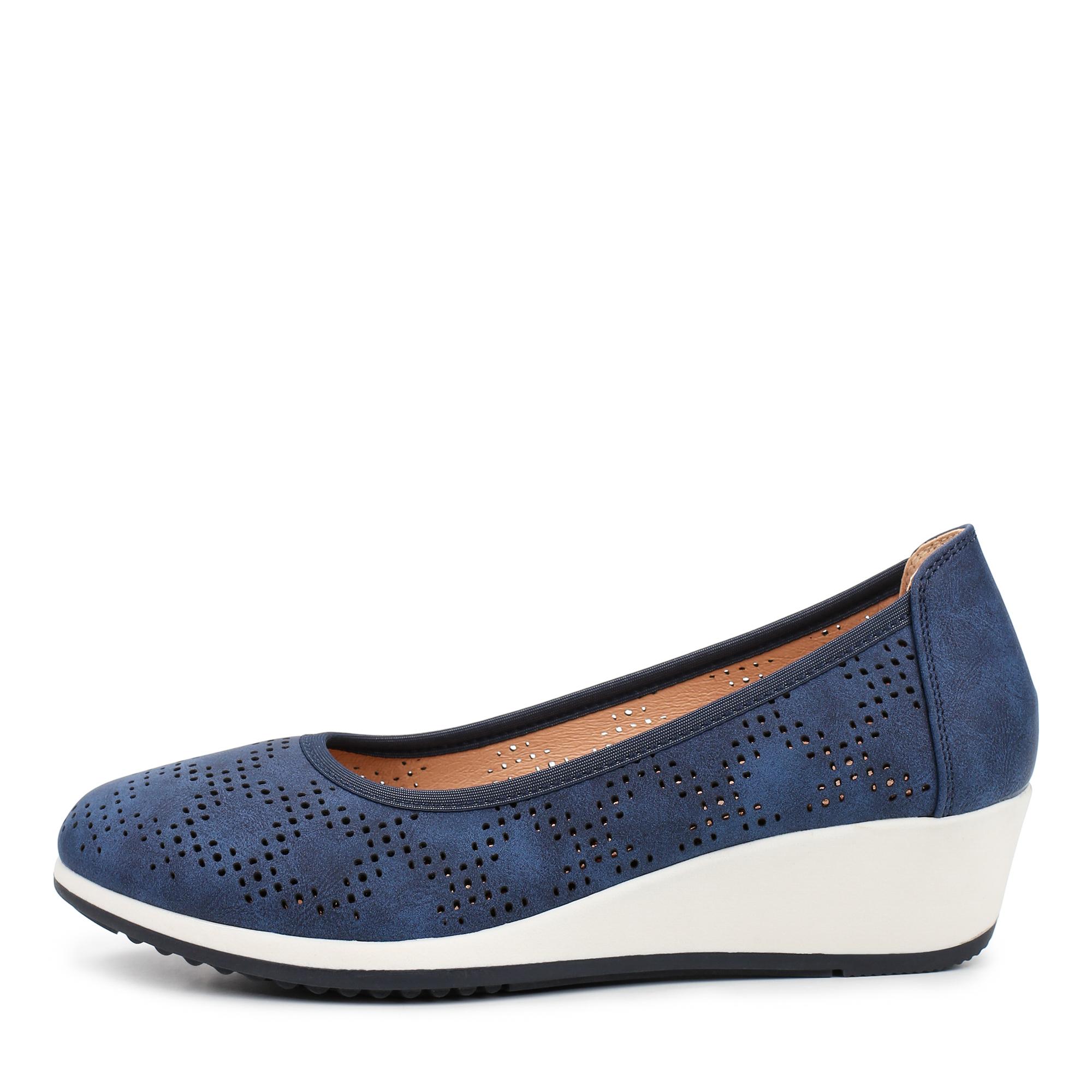 Туфли Bridget 268-318A-6603