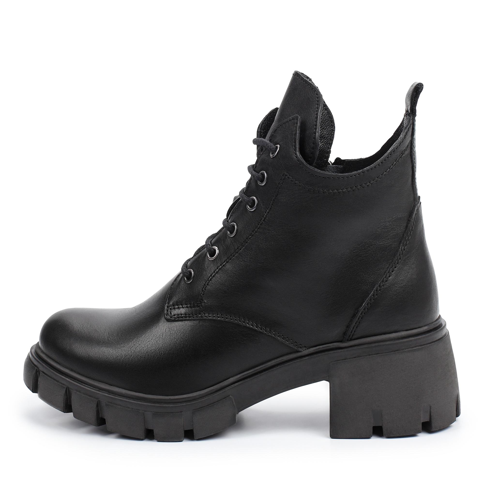 Ботинки Salamander 505-145A-2102