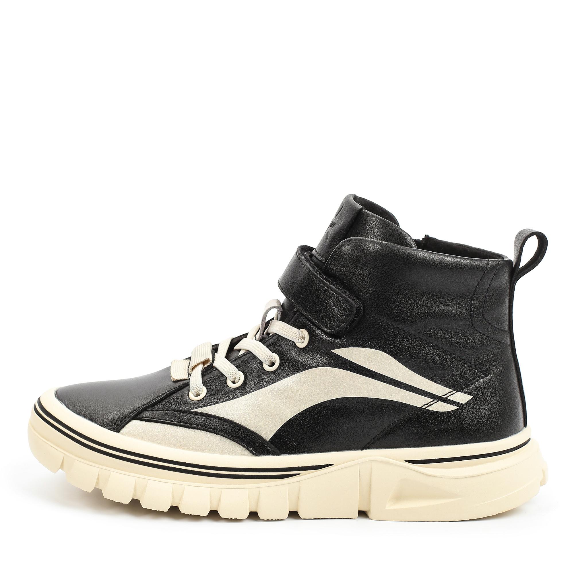 Обувь для мальчиков MUNZ YOUNG 098-680A-74602